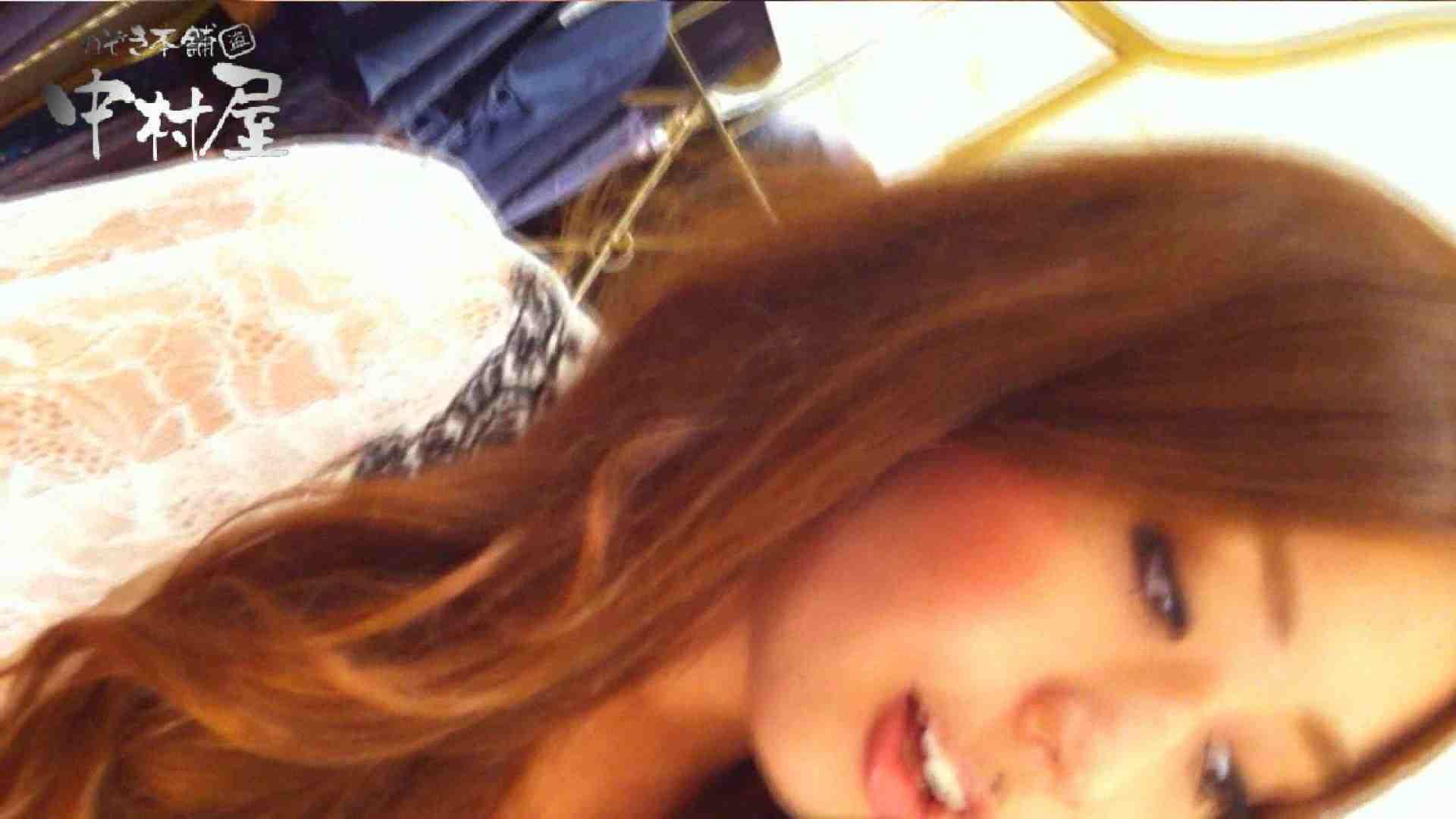 vol.62 美人アパレル胸チラ&パンチラ 笑顔のチャーミングなおねぃさん 接写 盗撮おめこ無修正動画無料 102PICs 14