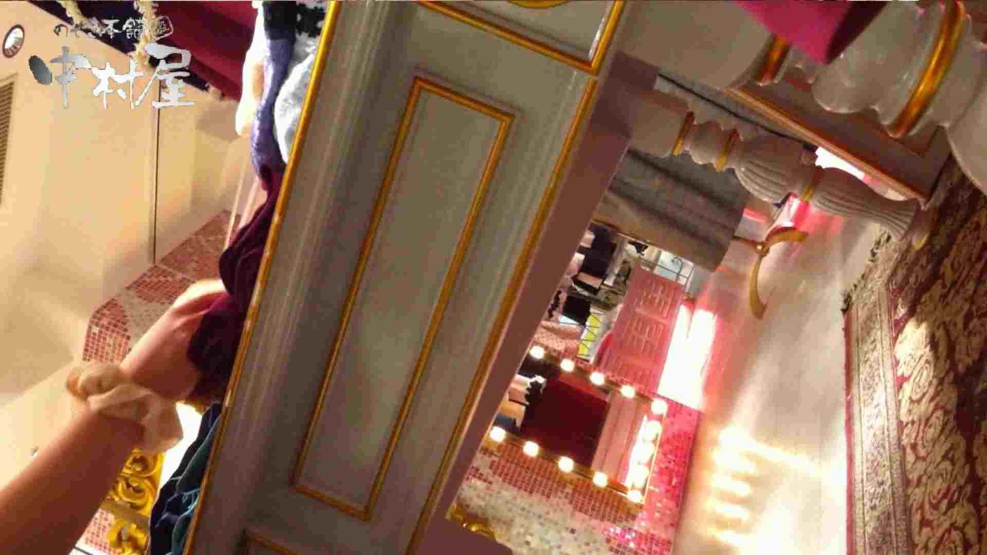 vol.62 美人アパレル胸チラ&パンチラ 笑顔のチャーミングなおねぃさん パンチラ おまんこ動画流出 102PICs 38