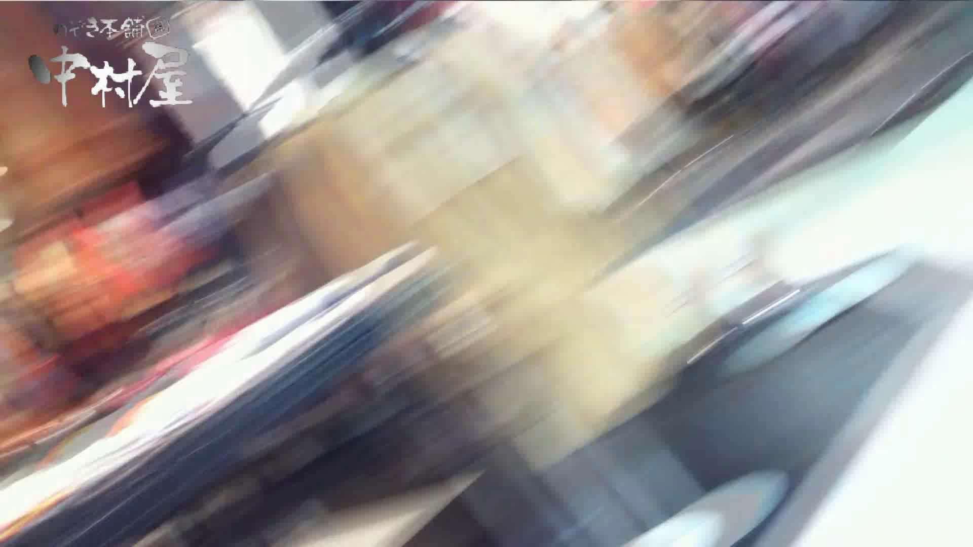 vol.62 美人アパレル胸チラ&パンチラ 笑顔のチャーミングなおねぃさん OLエロ画像 盗撮オマンコ無修正動画無料 102PICs 52