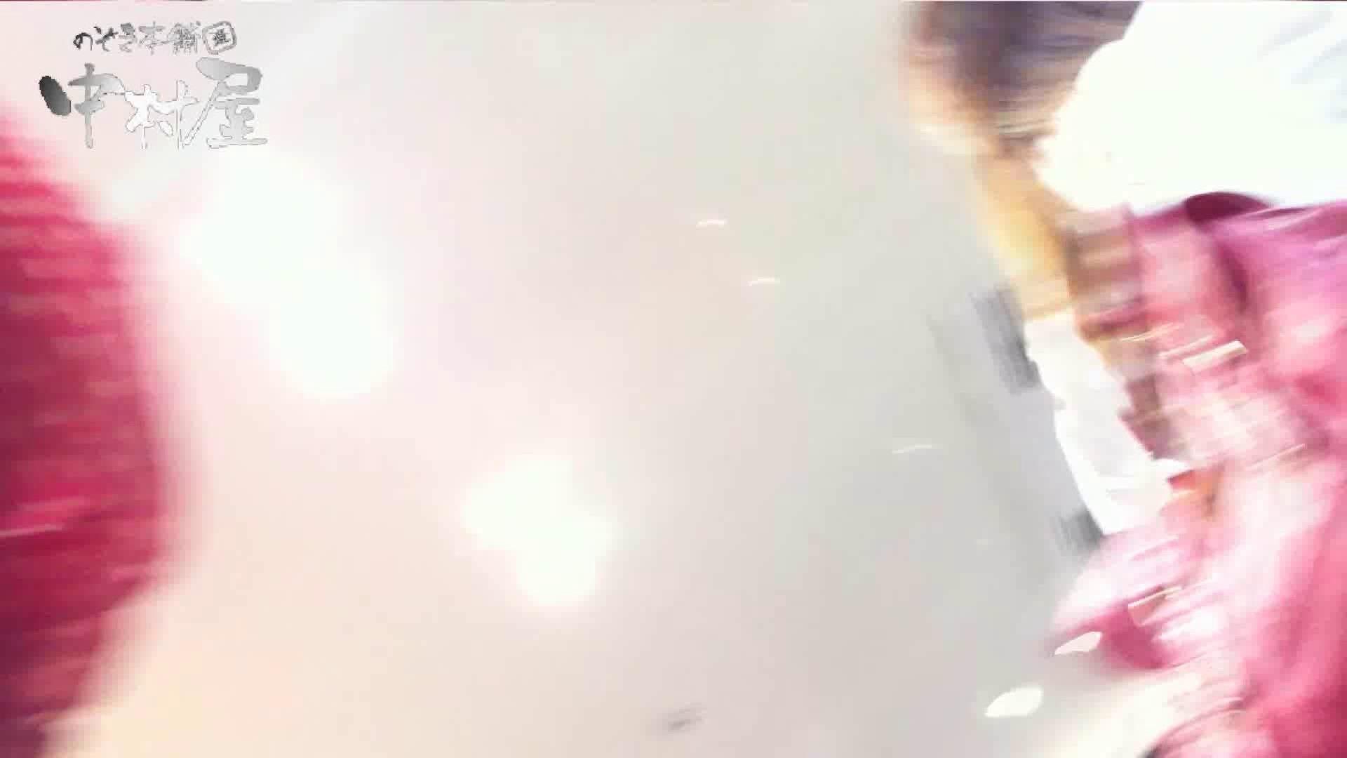 vol.62 美人アパレル胸チラ&パンチラ 笑顔のチャーミングなおねぃさん パンチラ おまんこ動画流出 102PICs 53
