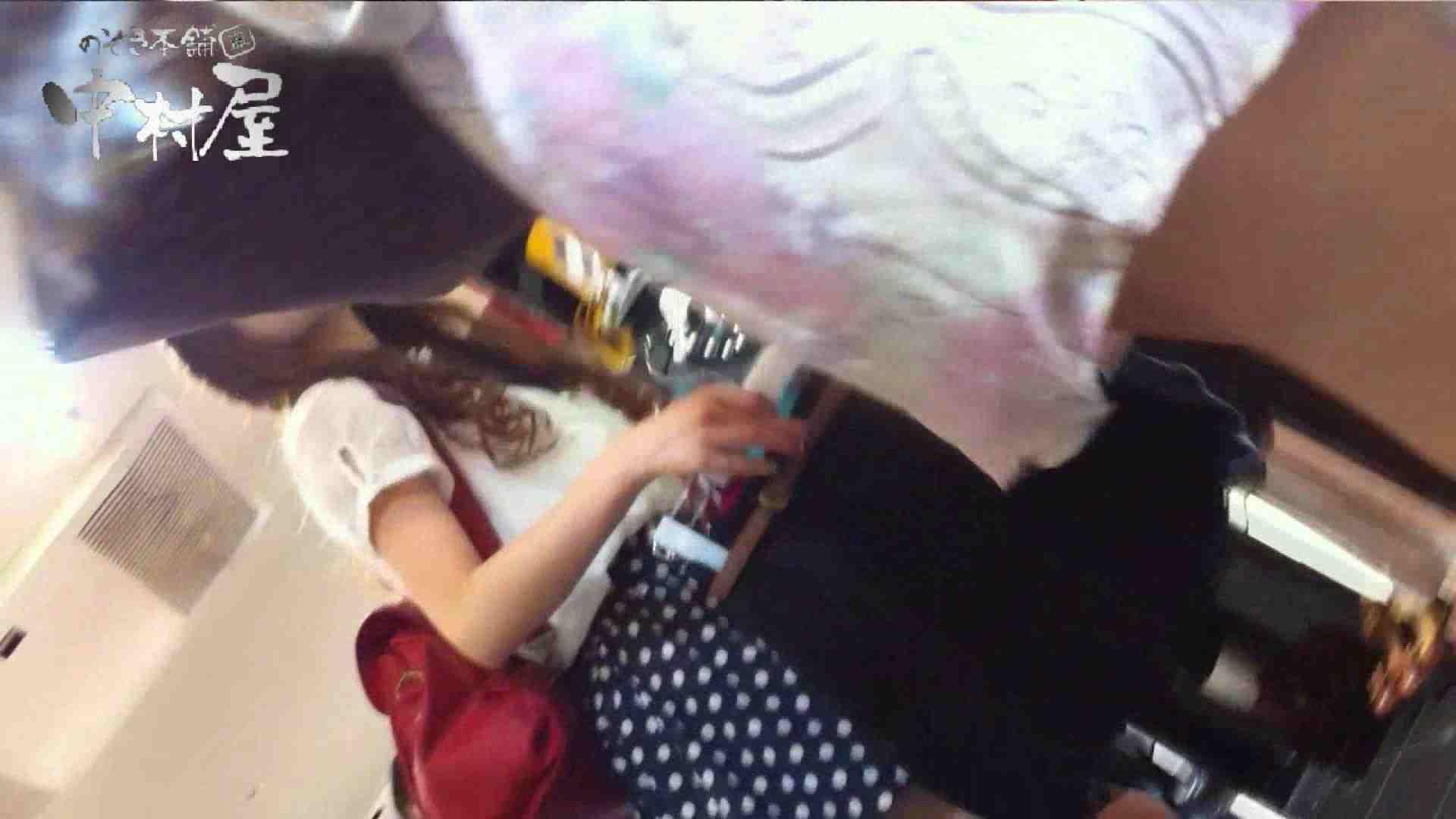 vol.62 美人アパレル胸チラ&パンチラ 笑顔のチャーミングなおねぃさん OLエロ画像 盗撮オマンコ無修正動画無料 102PICs 57