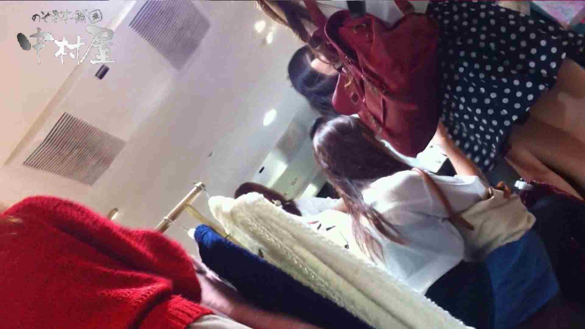 vol.62 美人アパレル胸チラ&パンチラ 笑顔のチャーミングなおねぃさん OLエロ画像 盗撮オマンコ無修正動画無料 102PICs 62