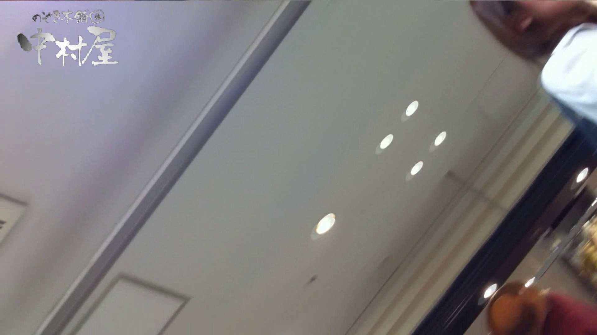 vol.62 美人アパレル胸チラ&パンチラ 笑顔のチャーミングなおねぃさん OLエロ画像 盗撮オマンコ無修正動画無料 102PICs 87