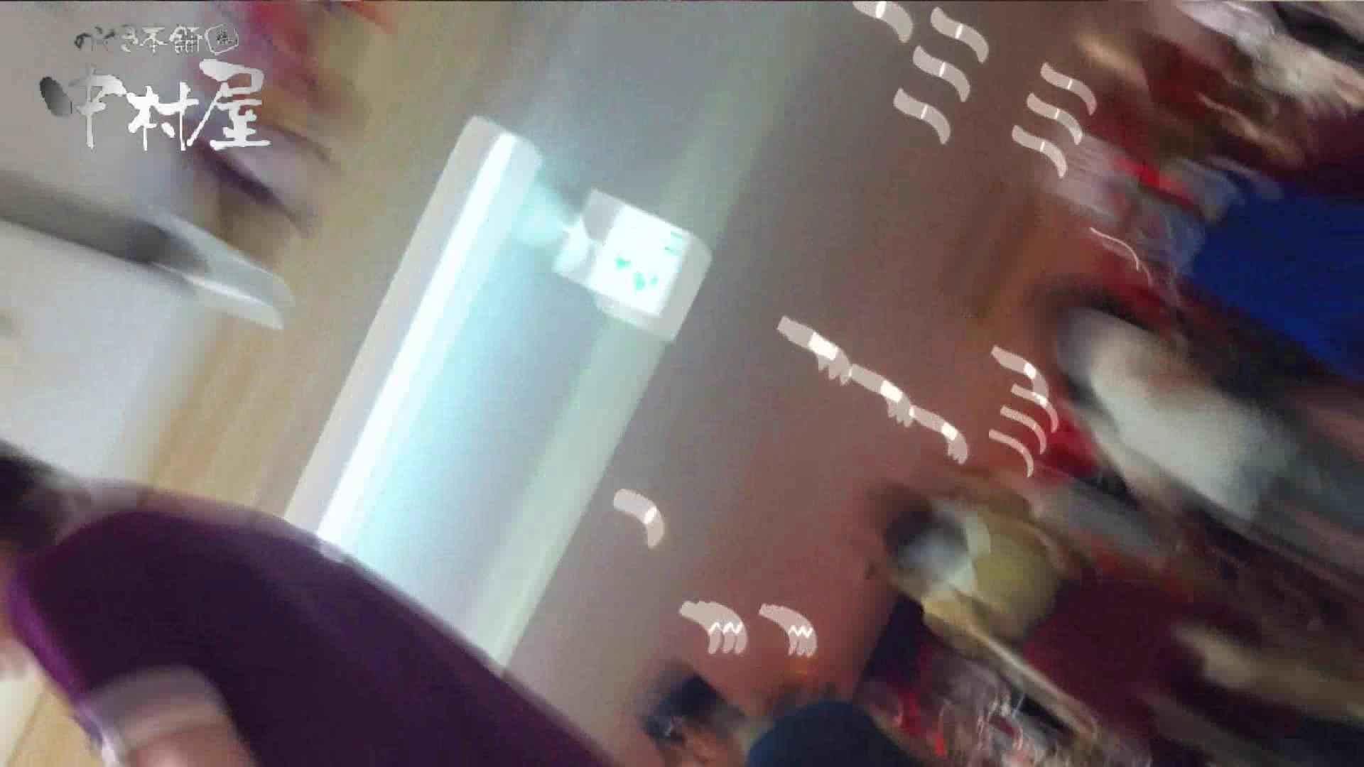 vol.62 美人アパレル胸チラ&パンチラ 笑顔のチャーミングなおねぃさん OLエロ画像 盗撮オマンコ無修正動画無料 102PICs 92