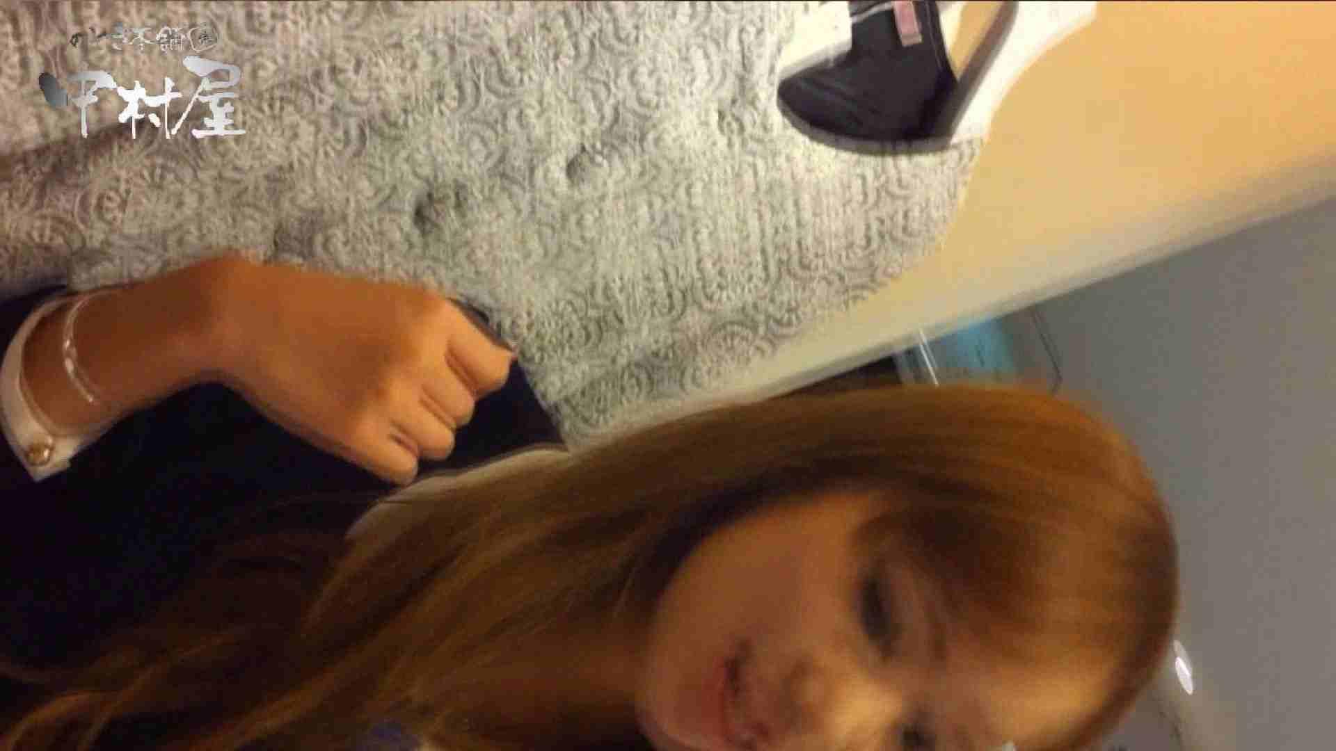 vol.66 美人アパレル胸チラ&パンチラ 店員さんのパンツはストライプ パンチラ アダルト動画キャプチャ 87PICs 2