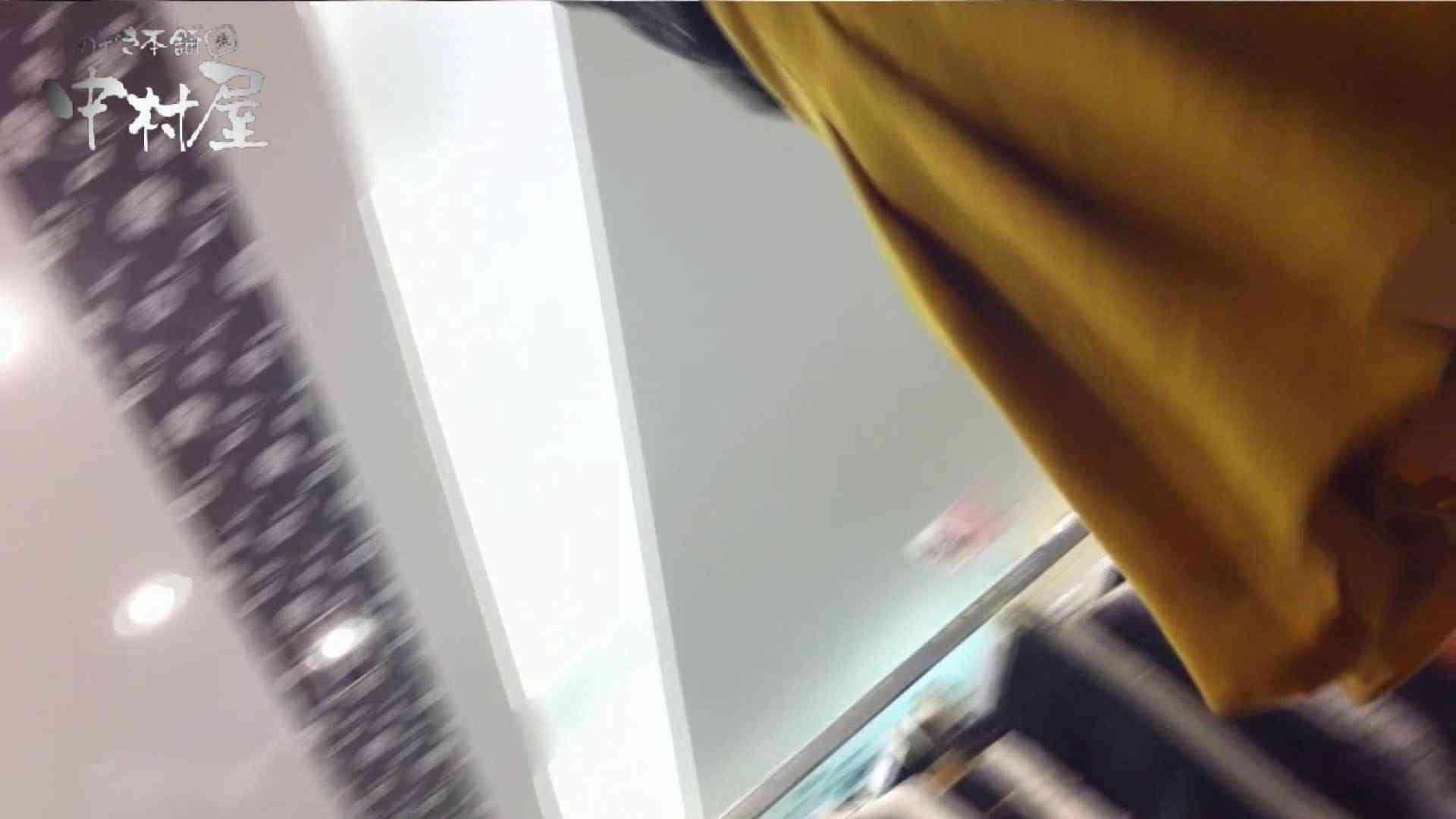 vol.66 美人アパレル胸チラ&パンチラ 店員さんのパンツはストライプ チラ | OLエロ画像  87PICs 16