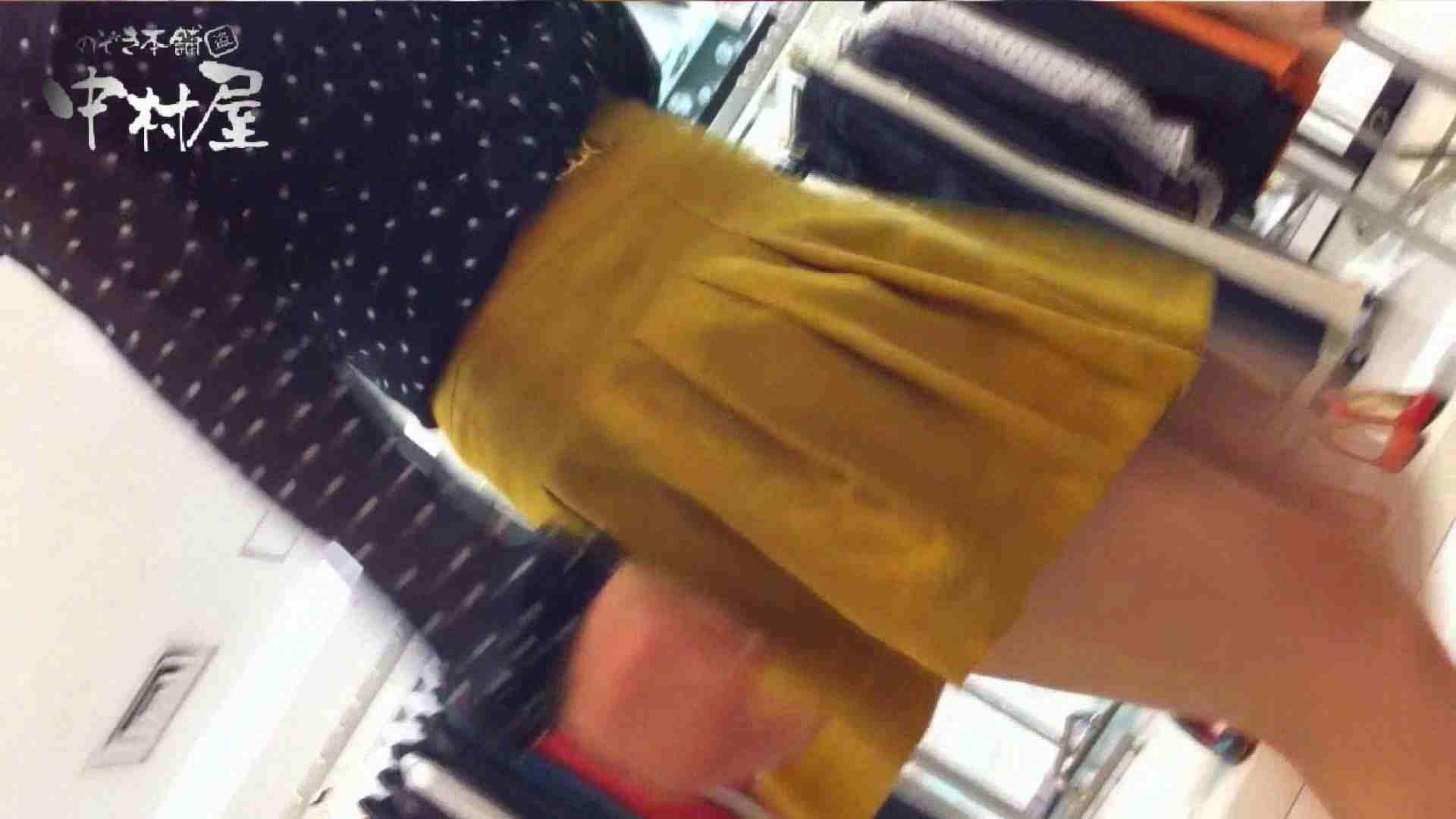 vol.66 美人アパレル胸チラ&パンチラ 店員さんのパンツはストライプ 胸チラ 隠し撮りセックス画像 87PICs 19
