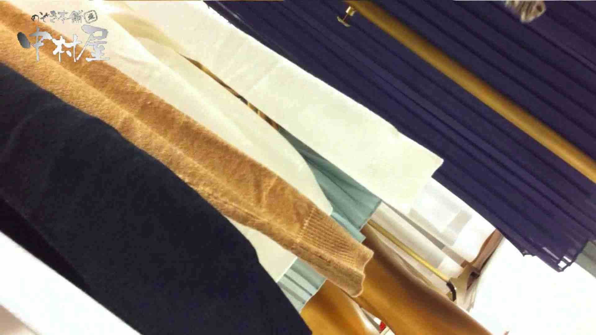 vol.66 美人アパレル胸チラ&パンチラ 店員さんのパンツはストライプ チラ | OLエロ画像  87PICs 21