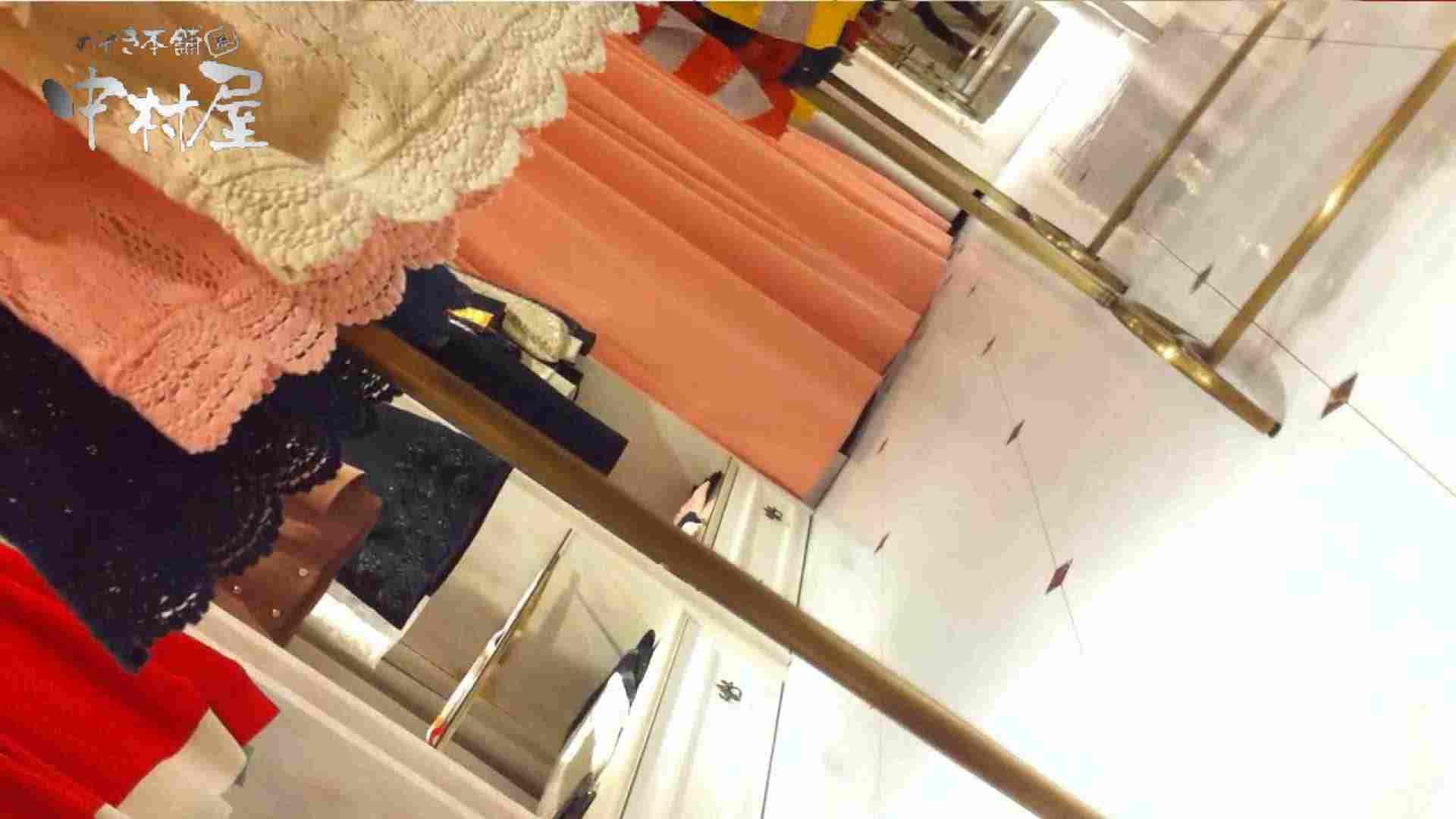 vol.66 美人アパレル胸チラ&パンチラ 店員さんのパンツはストライプ パンチラ アダルト動画キャプチャ 87PICs 32