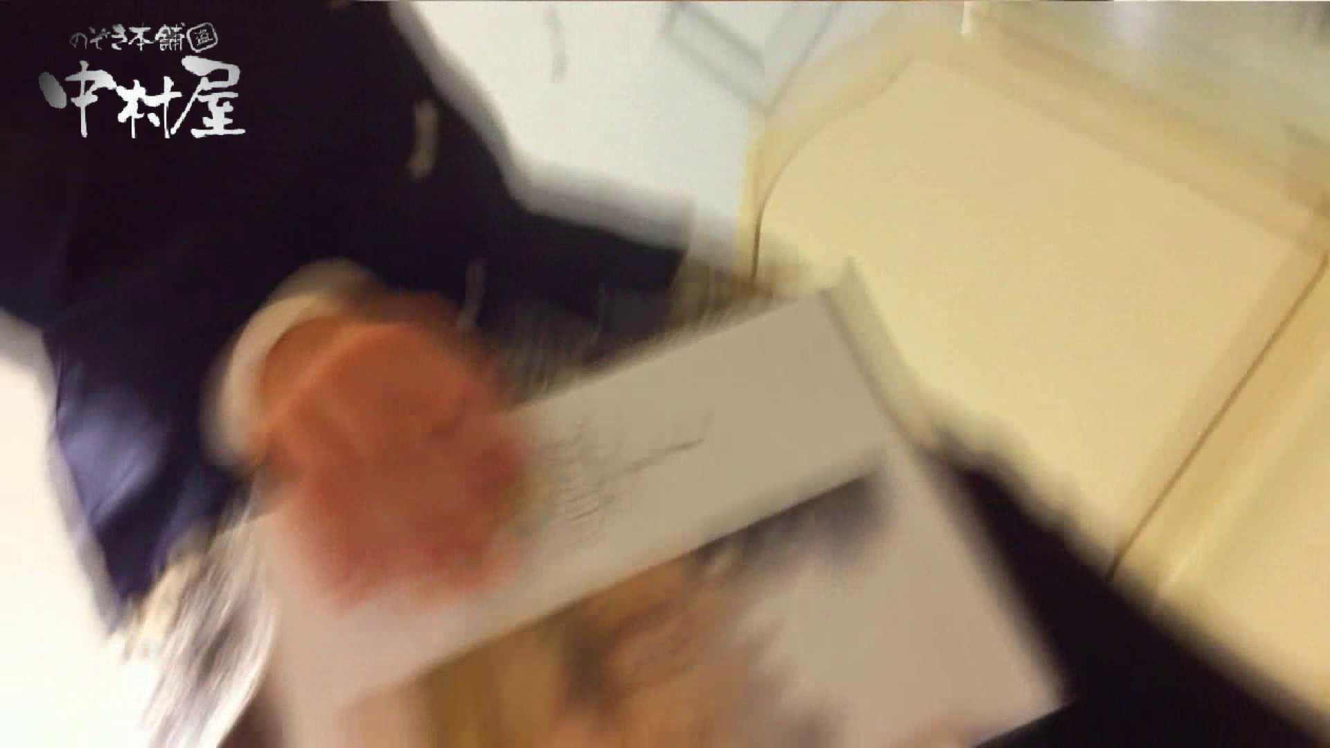 vol.66 美人アパレル胸チラ&パンチラ 店員さんのパンツはストライプ 接写 のぞき動画画像 87PICs 43