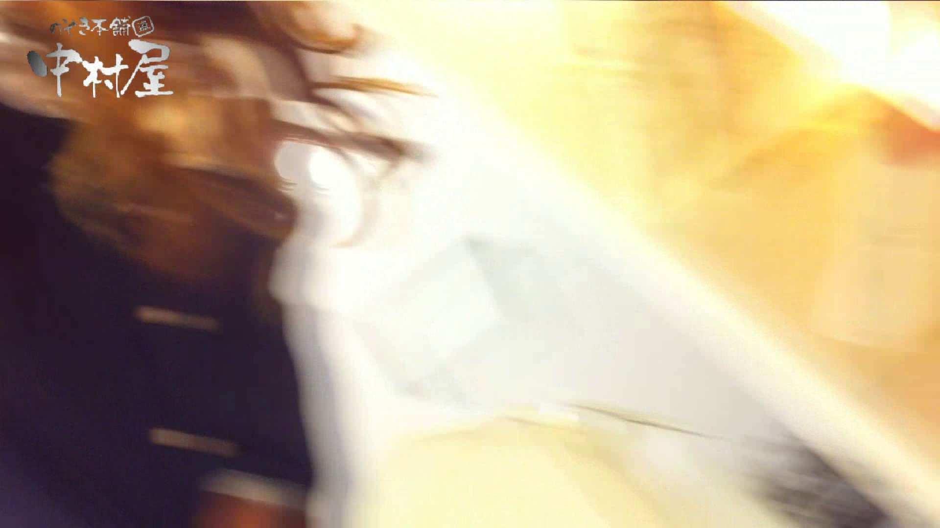 vol.66 美人アパレル胸チラ&パンチラ 店員さんのパンツはストライプ 胸チラ 隠し撮りセックス画像 87PICs 44
