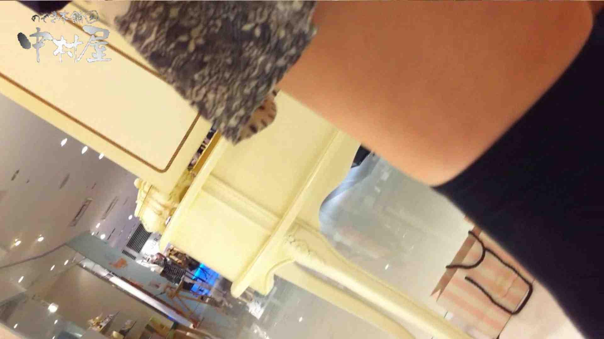vol.66 美人アパレル胸チラ&パンチラ 店員さんのパンツはストライプ チラ | OLエロ画像  87PICs 46
