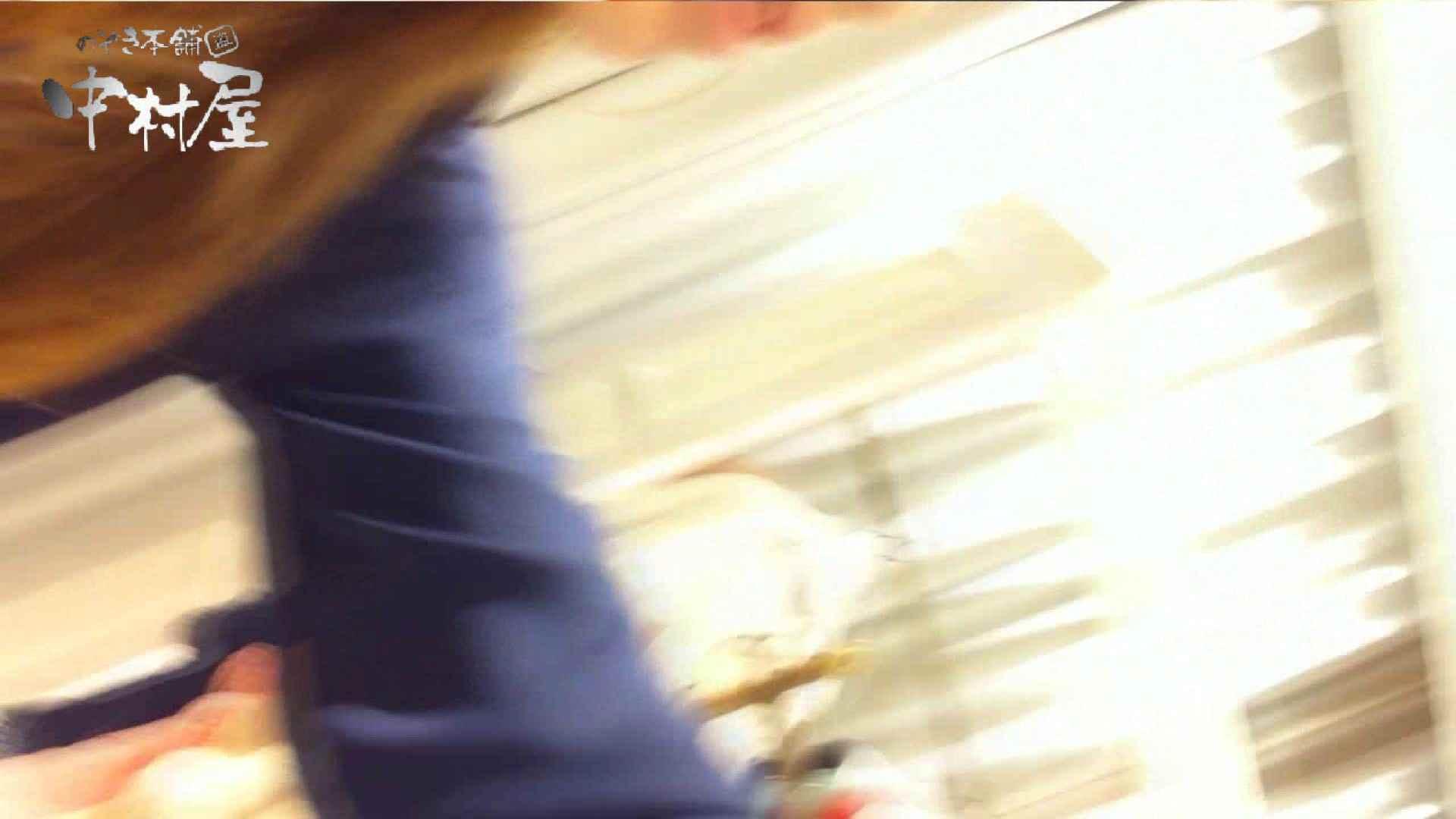 vol.66 美人アパレル胸チラ&パンチラ 店員さんのパンツはストライプ 胸チラ 隠し撮りセックス画像 87PICs 49