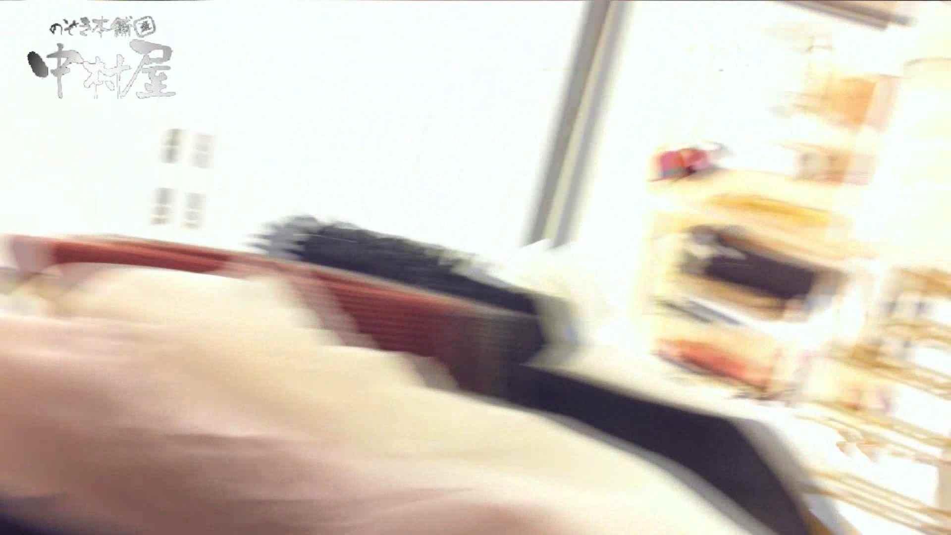 vol.66 美人アパレル胸チラ&パンチラ 店員さんのパンツはストライプ 胸チラ 隠し撮りセックス画像 87PICs 69