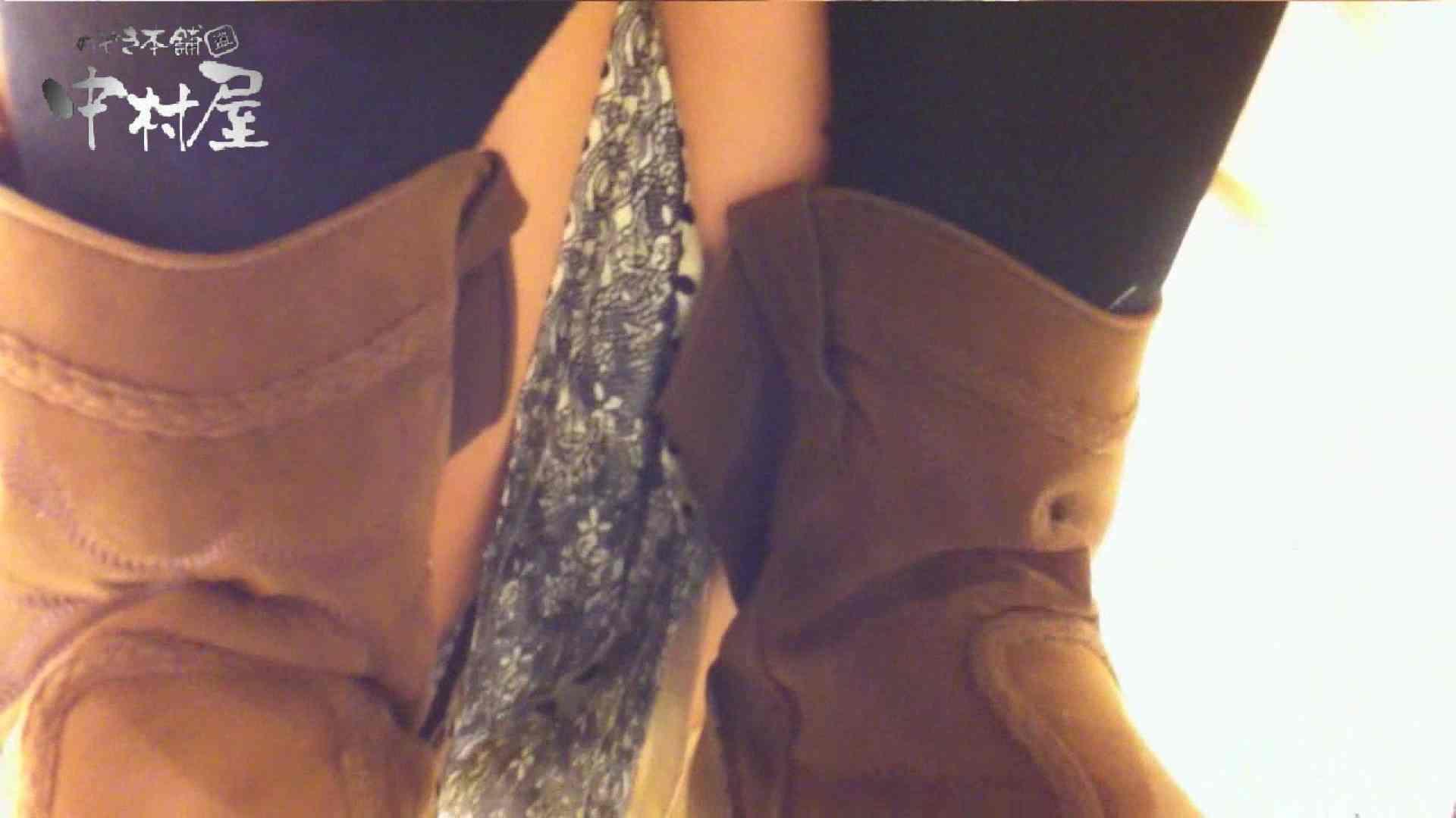 vol.66 美人アパレル胸チラ&パンチラ 店員さんのパンツはストライプ パンチラ アダルト動画キャプチャ 87PICs 77