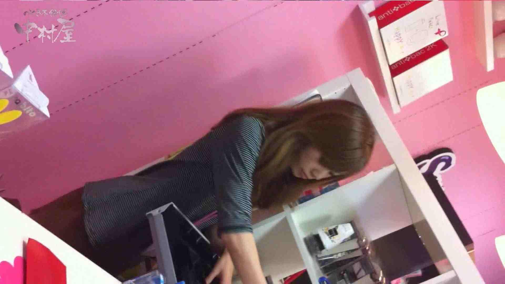 vol.70 美人アパレル胸チラ&パンチラ ベレー店員さんの下着 下着エロ画像   胸チラ  90PICs 7