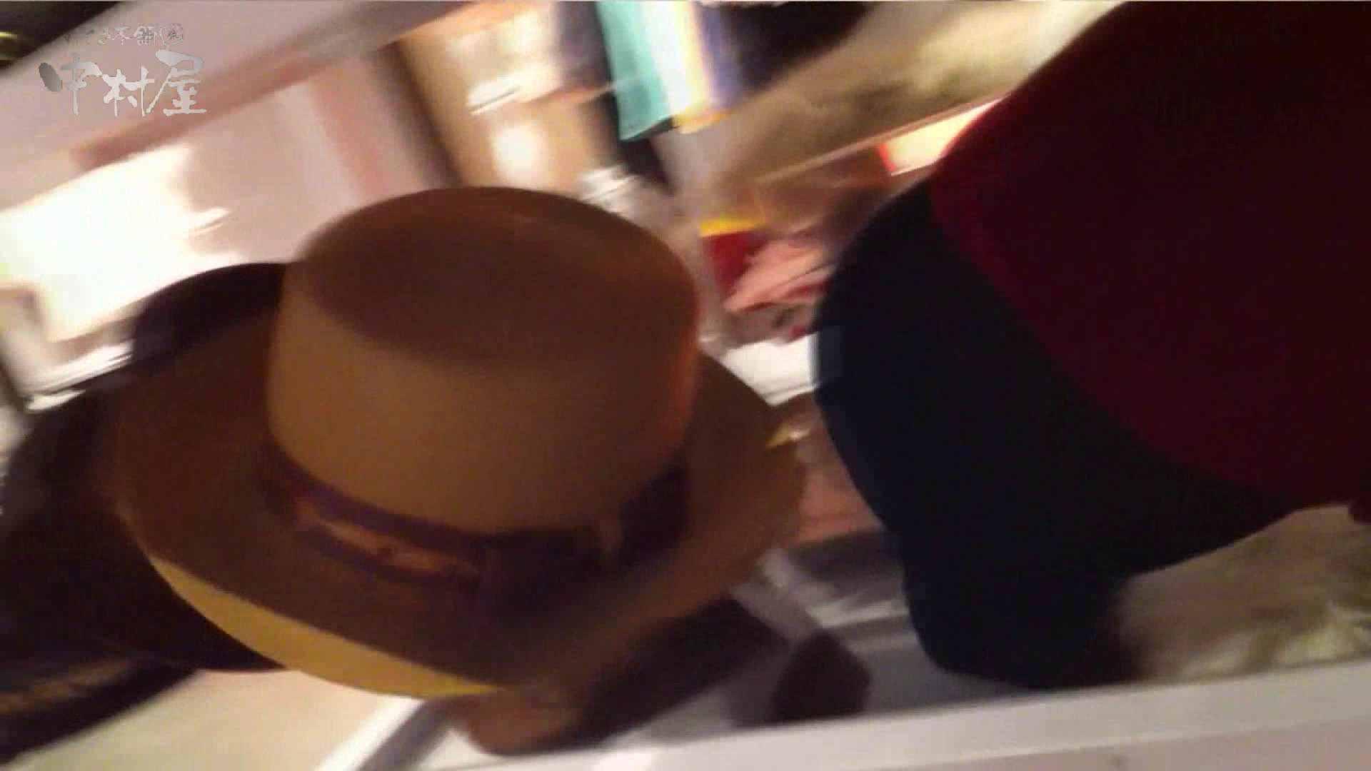 vol.70 美人アパレル胸チラ&パンチラ ベレー店員さんの下着 チラ 盗み撮りオマンコ動画キャプチャ 90PICs 9