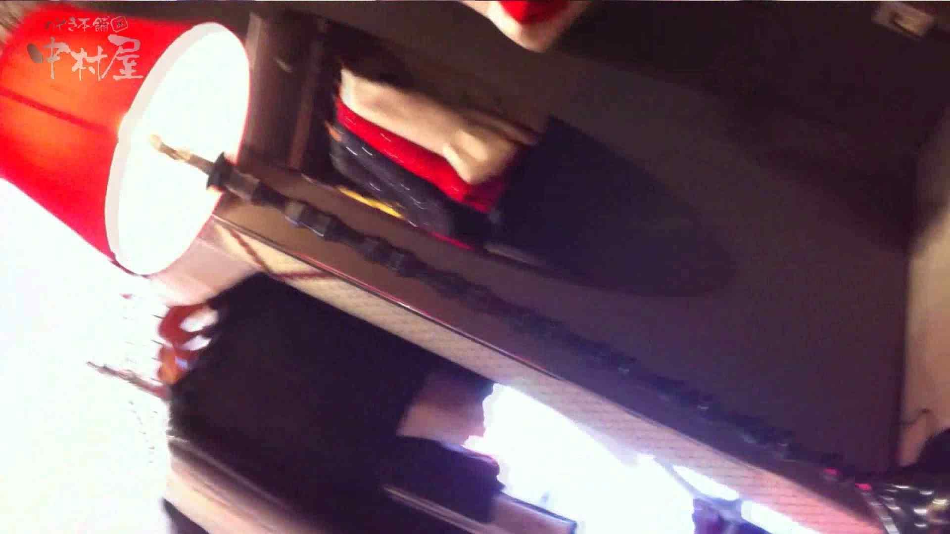 vol.70 美人アパレル胸チラ&パンチラ ベレー店員さんの下着 パンチラ AV動画キャプチャ 90PICs 10