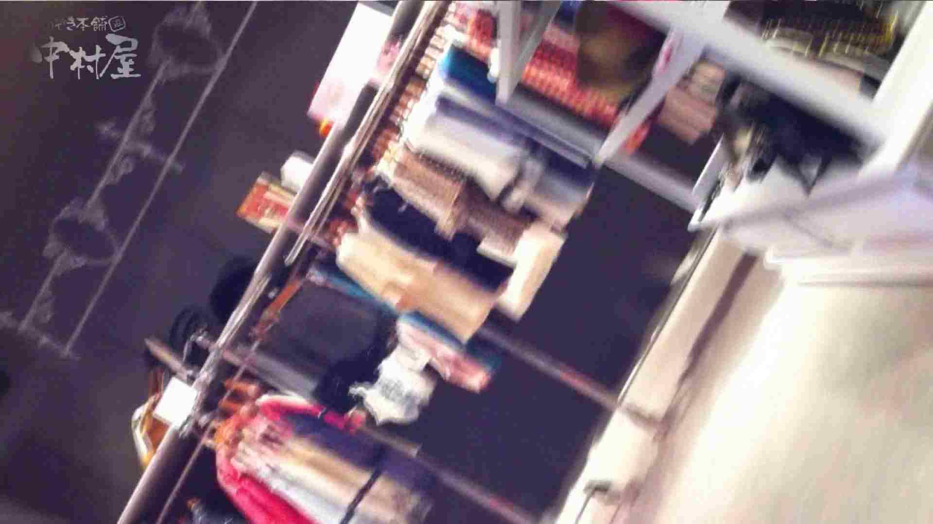 vol.70 美人アパレル胸チラ&パンチラ ベレー店員さんの下着 下着エロ画像  90PICs 12