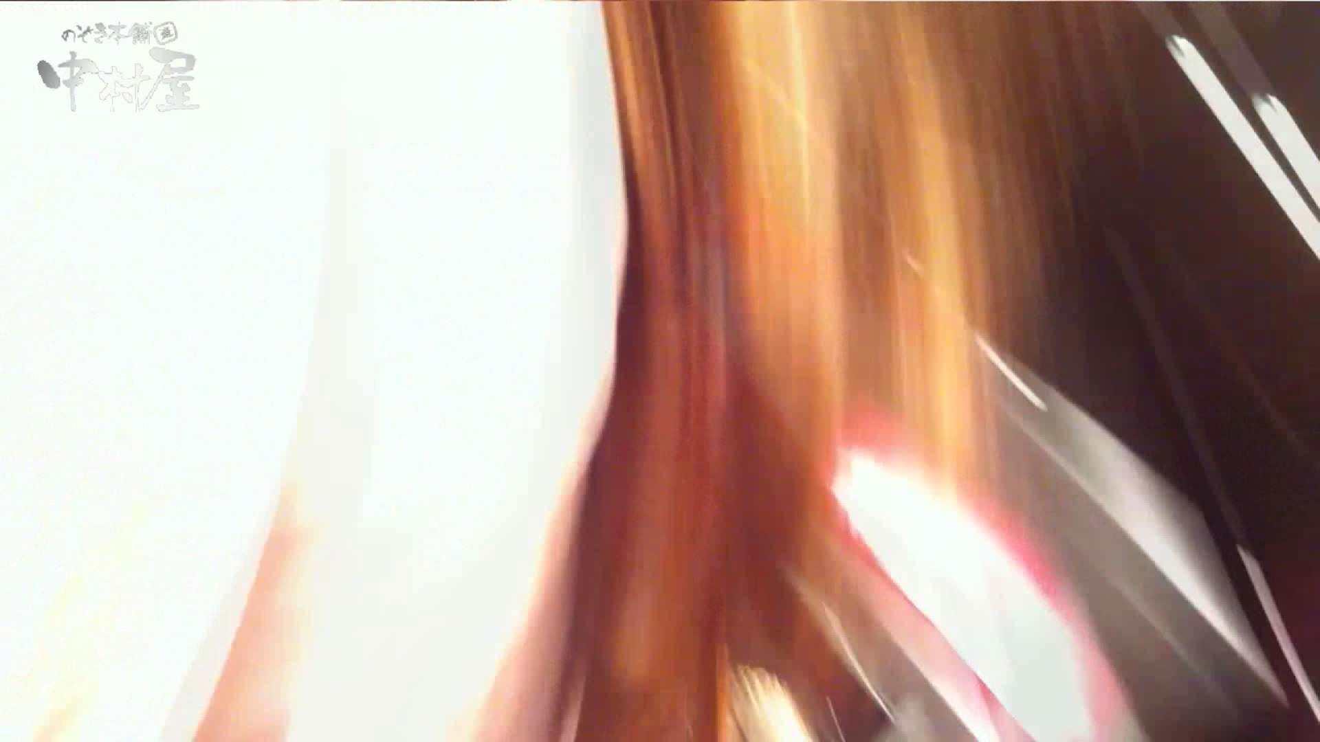 vol.70 美人アパレル胸チラ&パンチラ ベレー店員さんの下着 接写 のぞき濡れ場動画紹介 90PICs 17