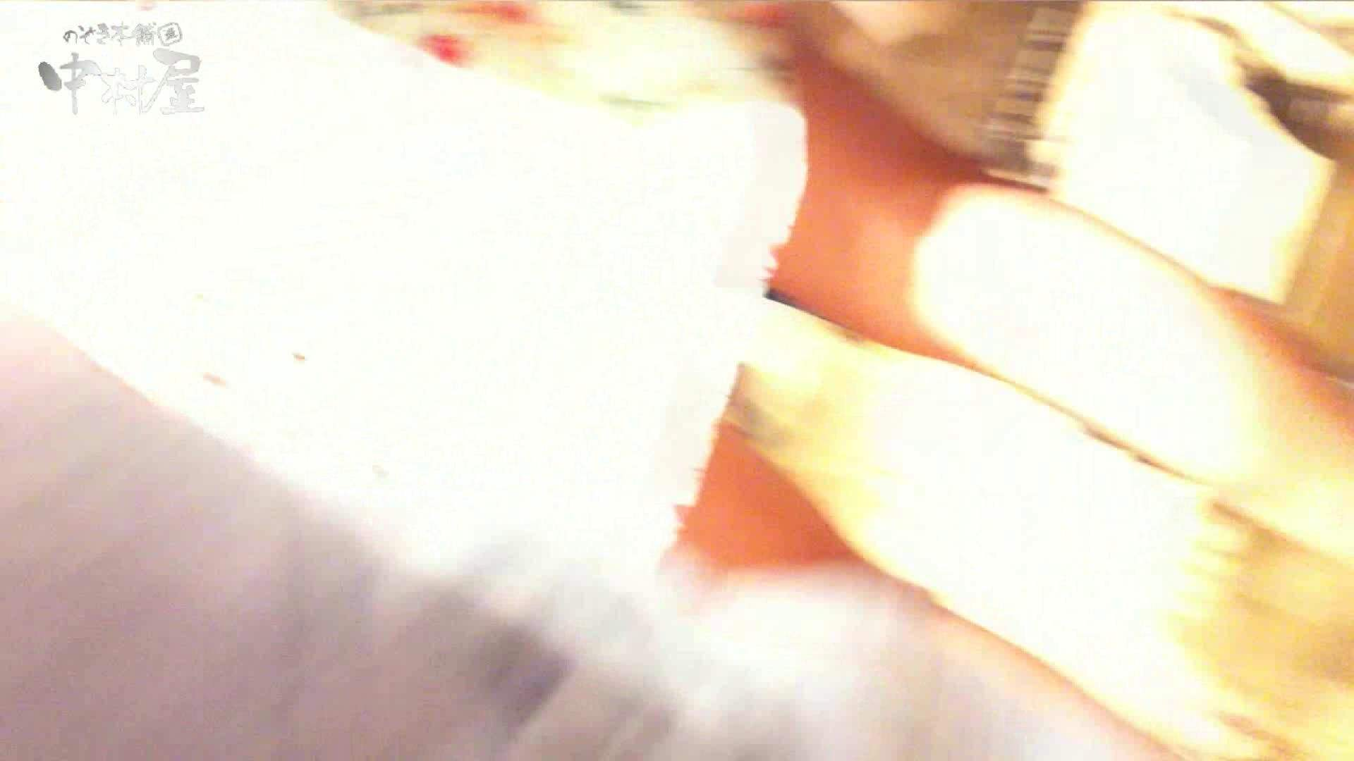 vol.70 美人アパレル胸チラ&パンチラ ベレー店員さんの下着 OLエロ画像 盗撮われめAV動画紹介 90PICs 68
