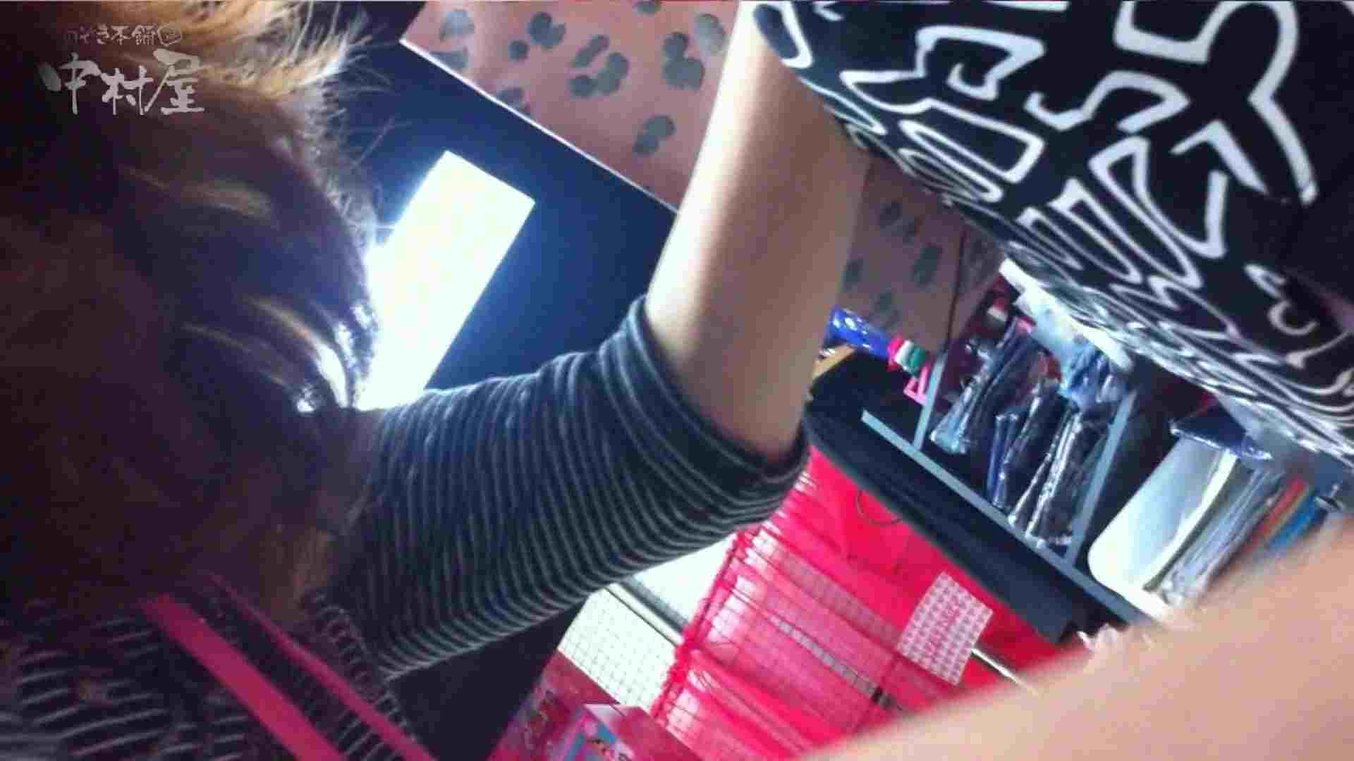 vol.70 美人アパレル胸チラ&パンチラ ベレー店員さんの下着 接写 のぞき濡れ場動画紹介 90PICs 83