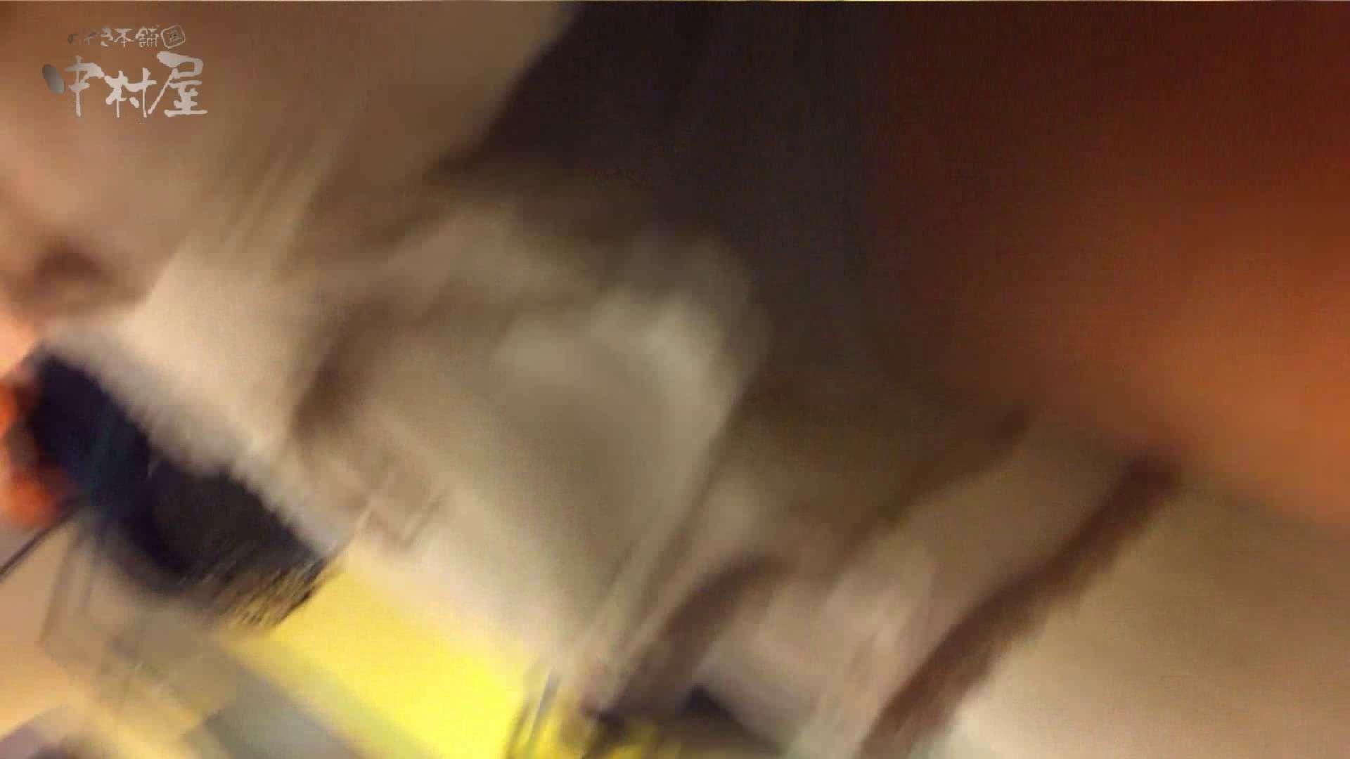 vol.72 美人アパレル胸チラ&パンチラ ナイスなクイコミですね~ OLエロ画像 | チラ  26PICs 1