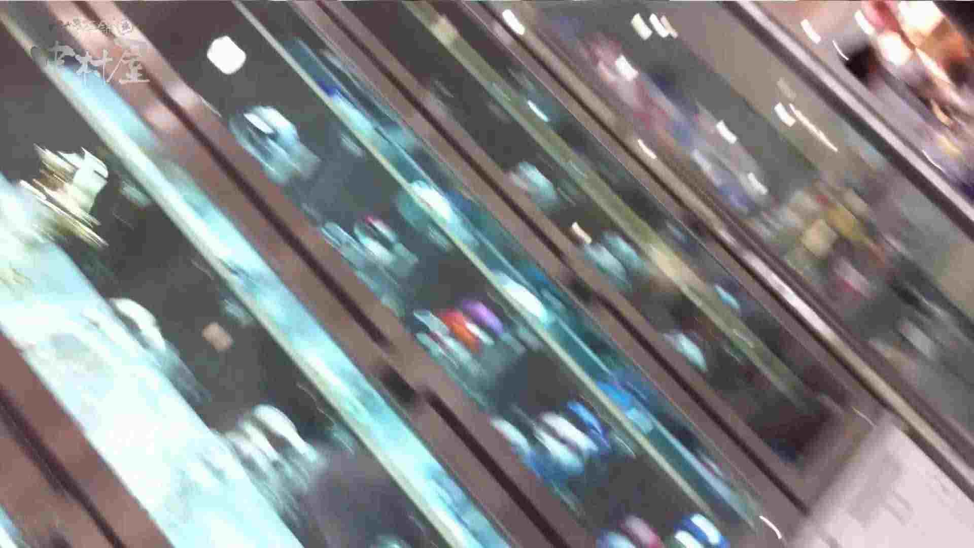 vol.72 美人アパレル胸チラ&パンチラ ナイスなクイコミですね~ 胸チラ 盗撮おめこ無修正動画無料 26PICs 14
