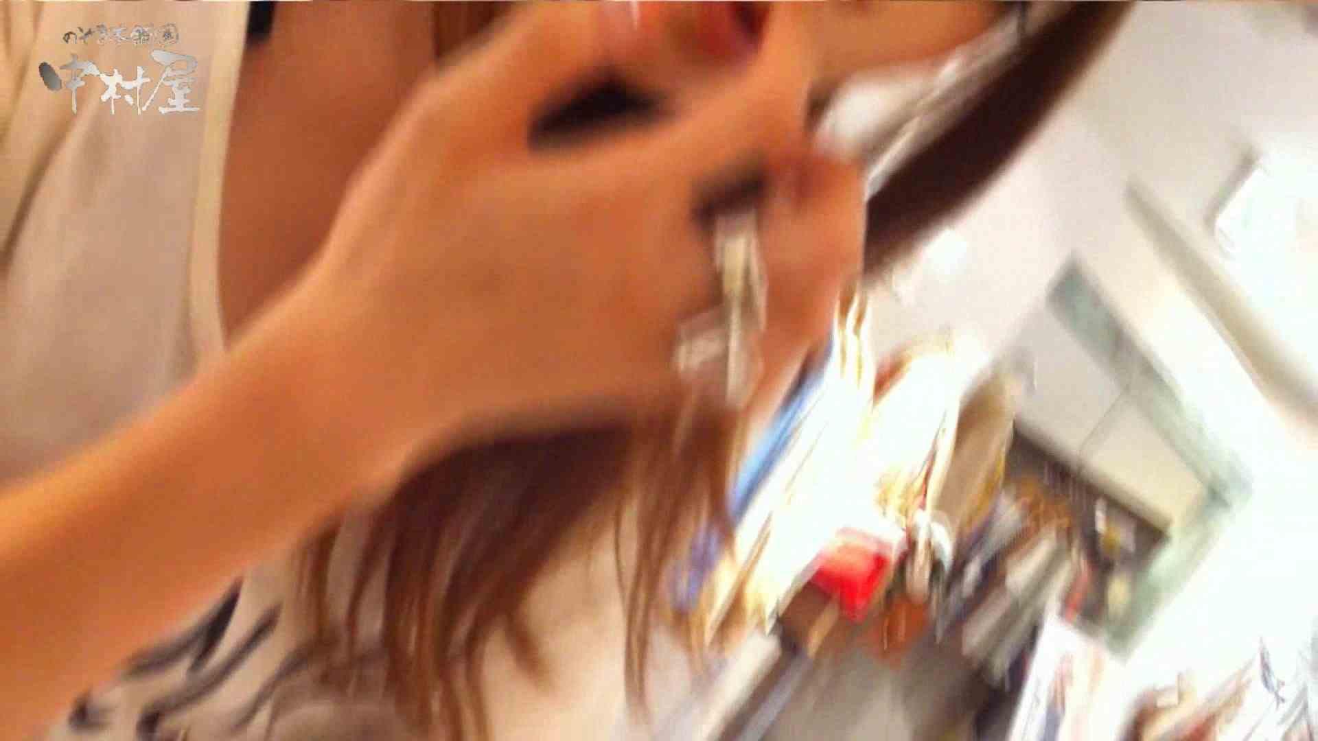 vol.84 美人アパレル胸チラ&パンチラ 帽子オネェさんに胸元アタック! OLエロ画像 盗み撮りAV無料動画キャプチャ 51PICs 7