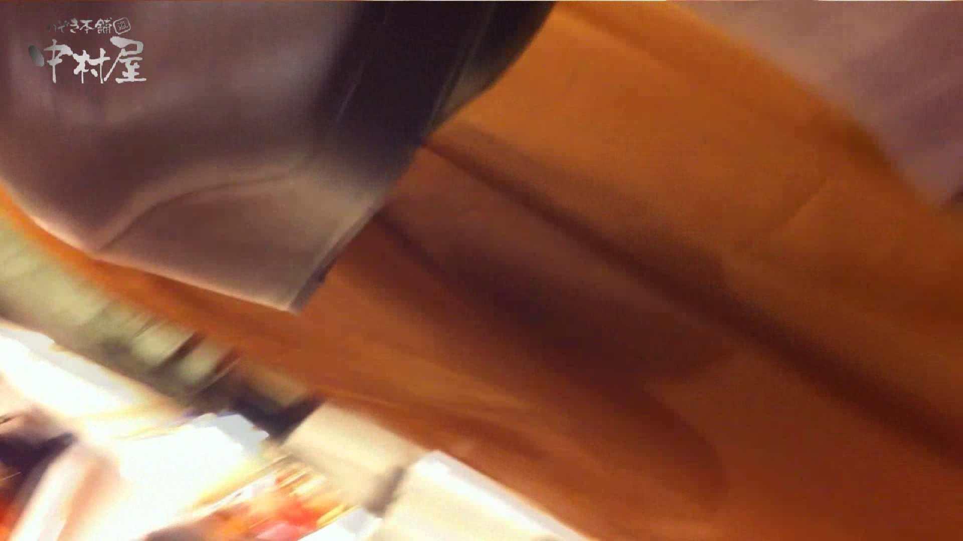 vol.84 美人アパレル胸チラ&パンチラ 帽子オネェさんに胸元アタック! 接写 | パンチラ  51PICs 21