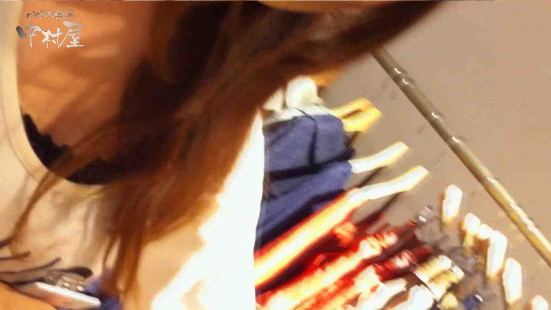 vol.84 美人アパレル胸チラ&パンチラ 帽子オネェさんに胸元アタック! チラ 盗撮オマンコ無修正動画無料 51PICs 23
