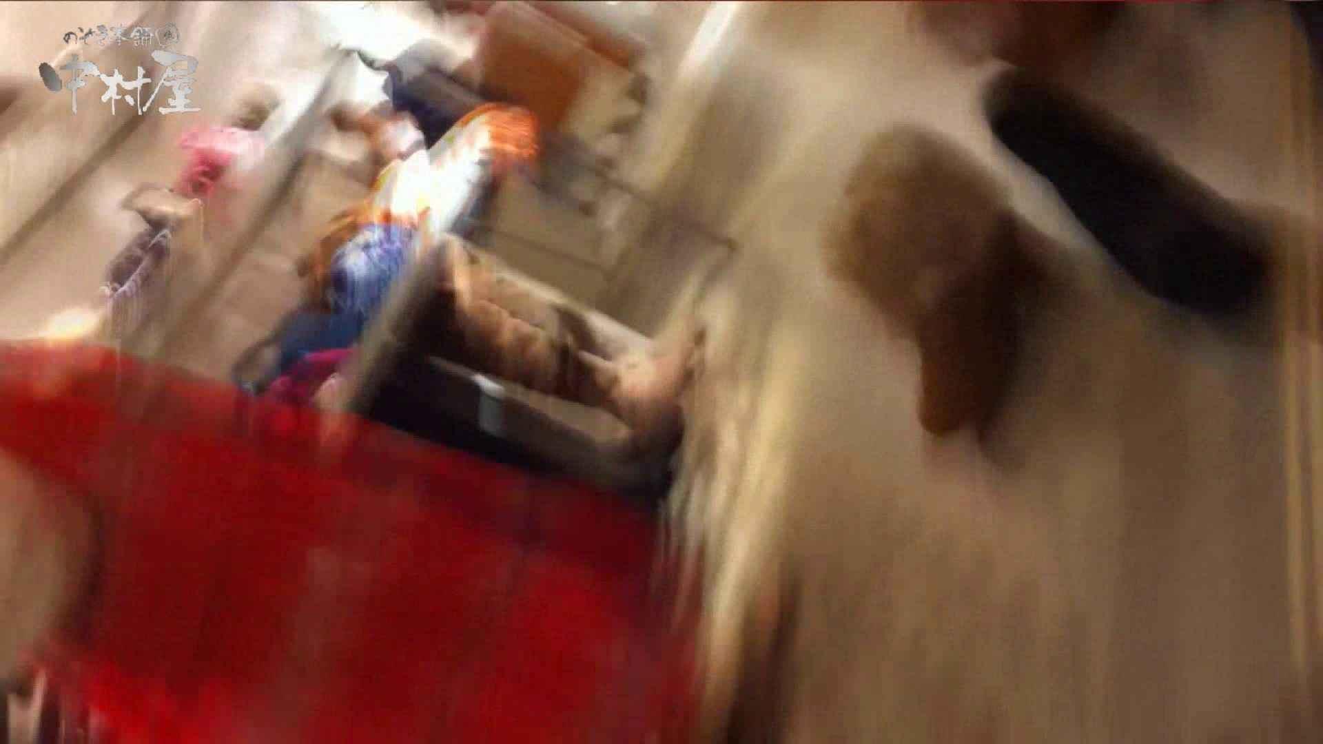 vol.84 美人アパレル胸チラ&パンチラ 帽子オネェさんに胸元アタック! OLエロ画像 盗み撮りAV無料動画キャプチャ 51PICs 32