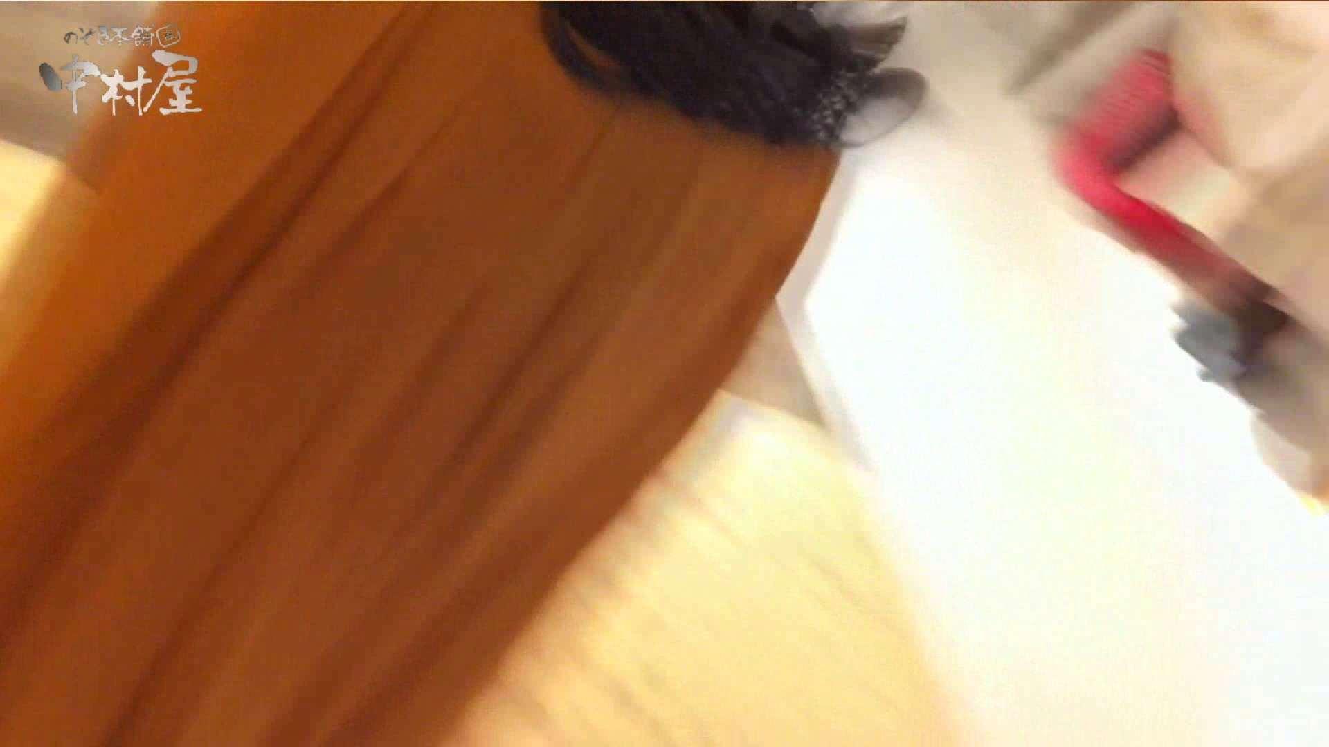 vol.84 美人アパレル胸チラ&パンチラ 帽子オネェさんに胸元アタック! 接写  51PICs 35