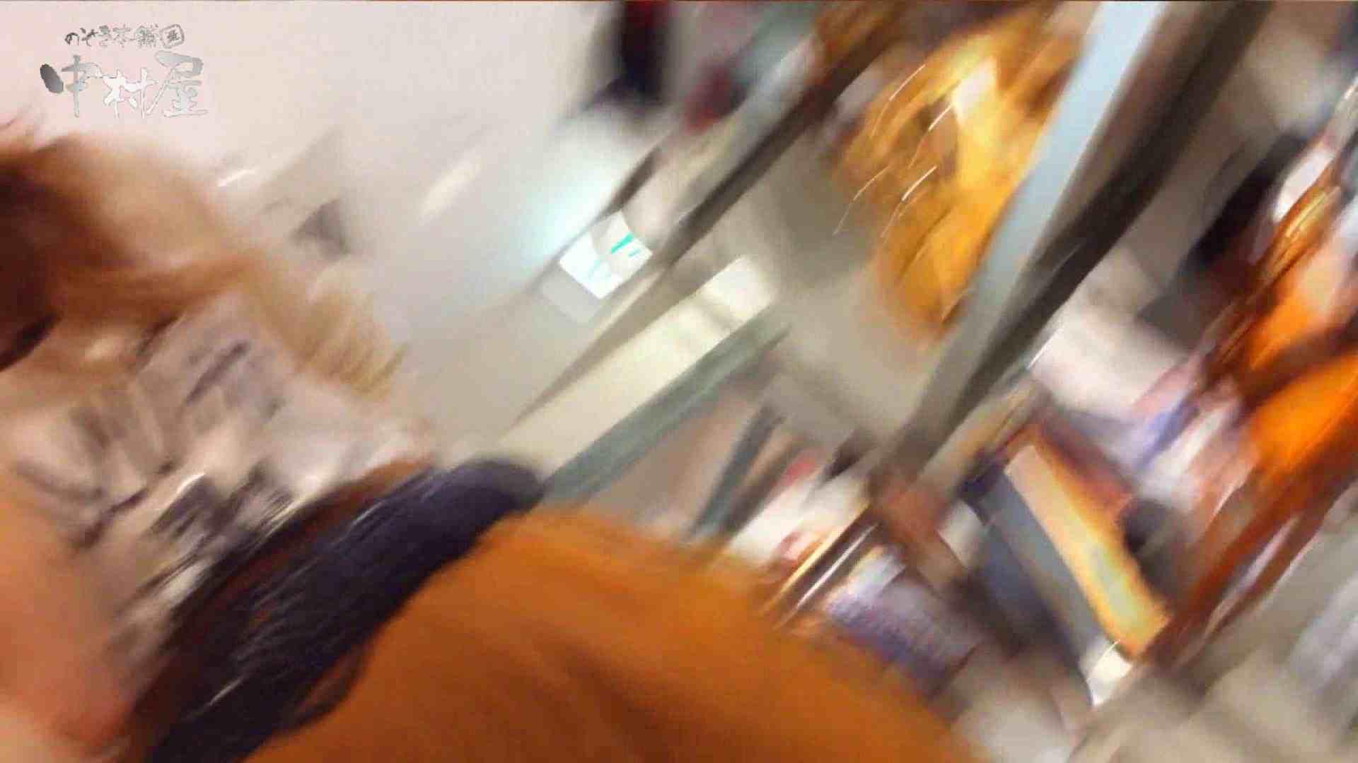 vol.84 美人アパレル胸チラ&パンチラ 帽子オネェさんに胸元アタック! OLエロ画像 盗み撮りAV無料動画キャプチャ 51PICs 37