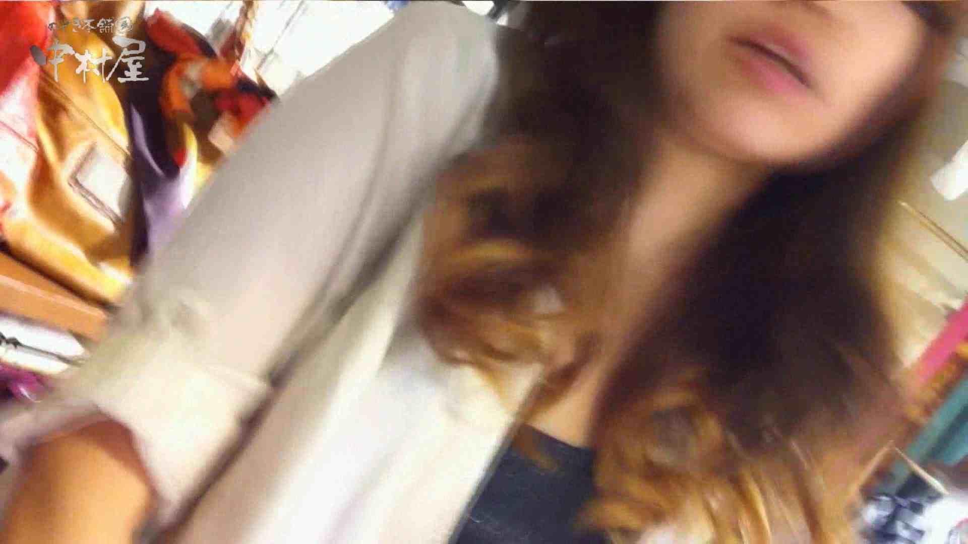 vol.85 美人アパレル胸チラ&パンチラ そそる唇の店員さん 接写  113PICs 10