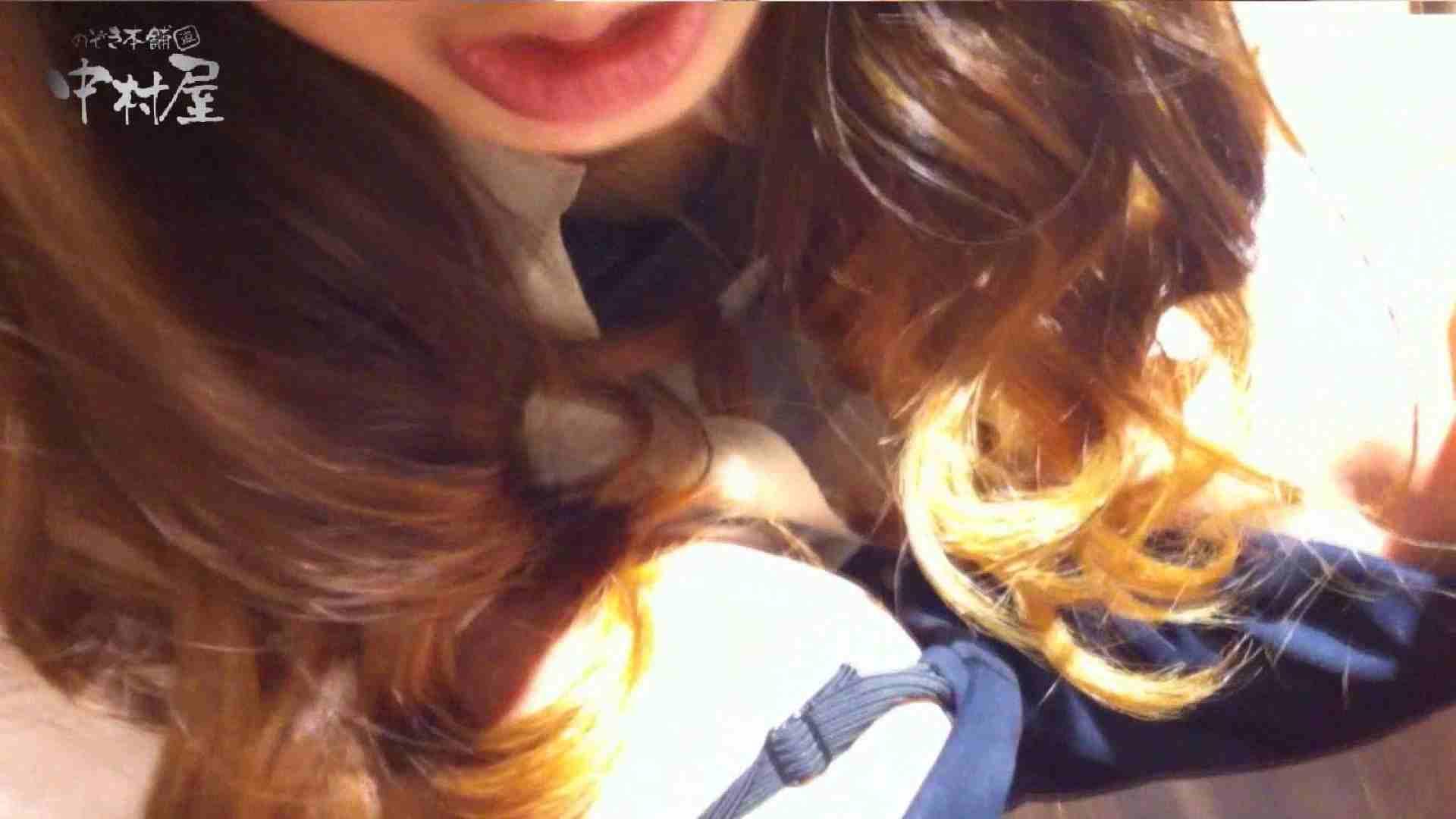 vol.85 美人アパレル胸チラ&パンチラ そそる唇の店員さん チラ 盗撮戯れ無修正画像 113PICs 18