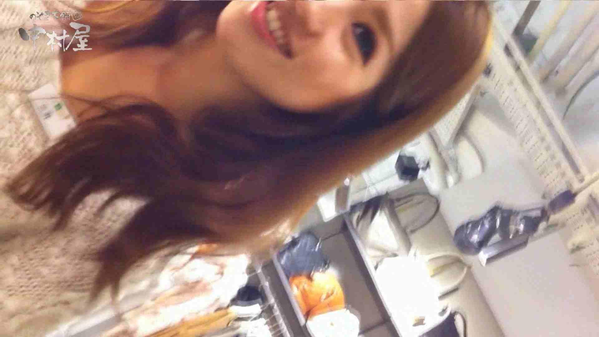 vol.85 美人アパレル胸チラ&パンチラ そそる唇の店員さん 接写 | 胸チラ  113PICs 31