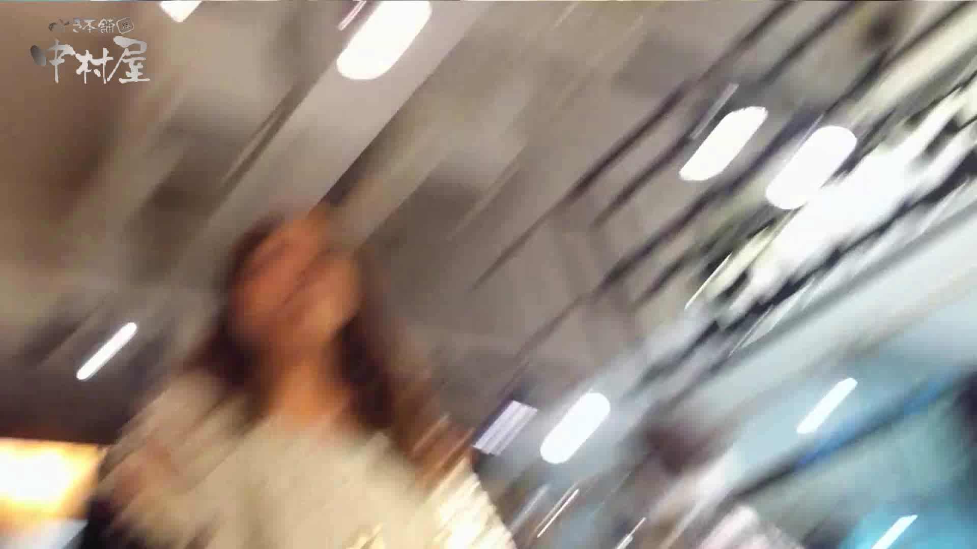 vol.85 美人アパレル胸チラ&パンチラ そそる唇の店員さん チラ 盗撮戯れ無修正画像 113PICs 38