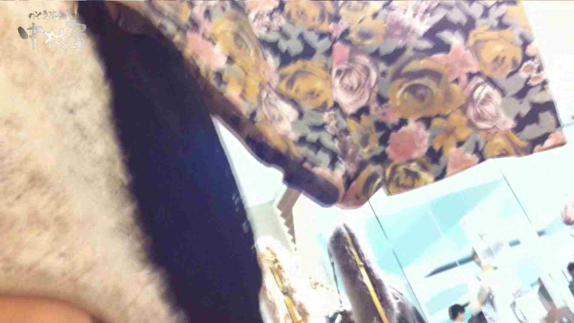 vol.85 美人アパレル胸チラ&パンチラ そそる唇の店員さん チラ 盗撮戯れ無修正画像 113PICs 63