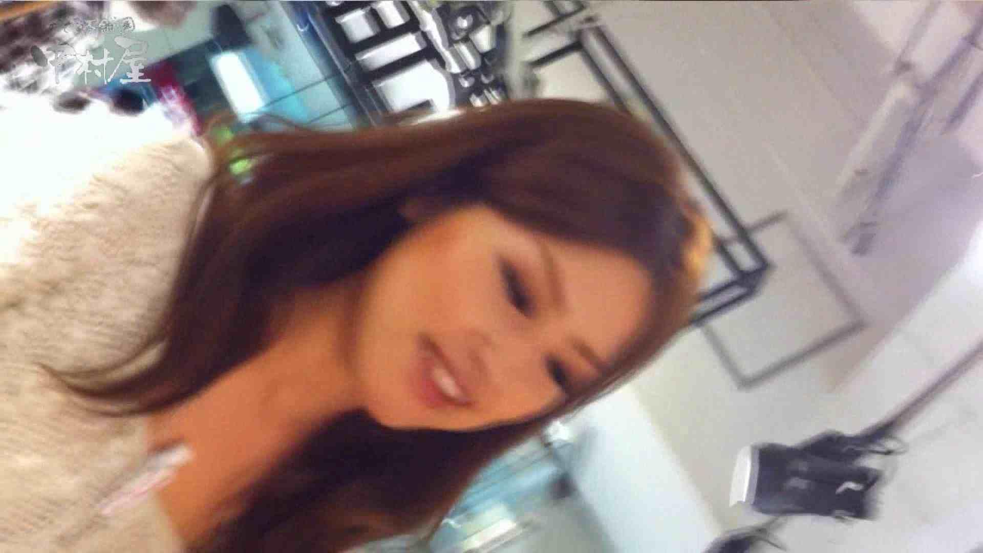 vol.85 美人アパレル胸チラ&パンチラ そそる唇の店員さん チラ 盗撮戯れ無修正画像 113PICs 73
