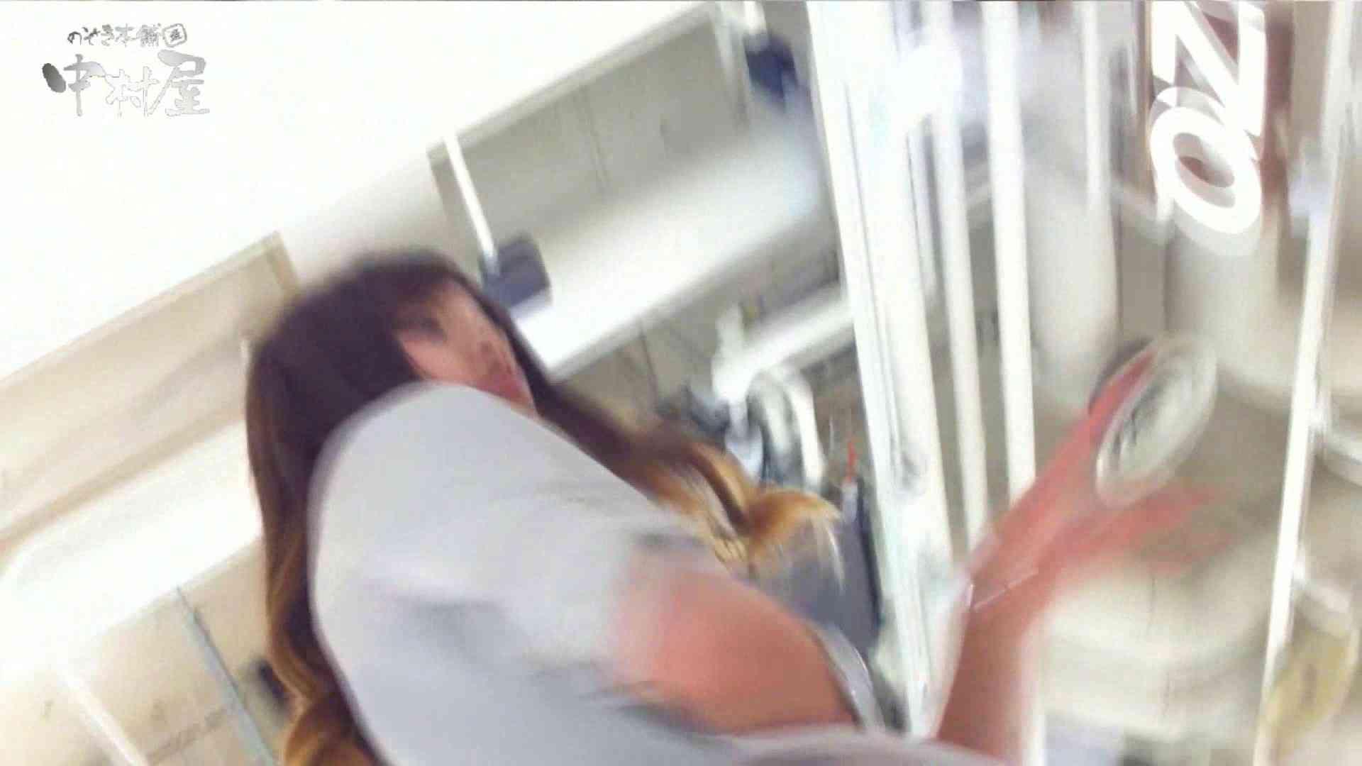 vol.85 美人アパレル胸チラ&パンチラ そそる唇の店員さん OLエロ画像 隠し撮りオマンコ動画紹介 113PICs 82