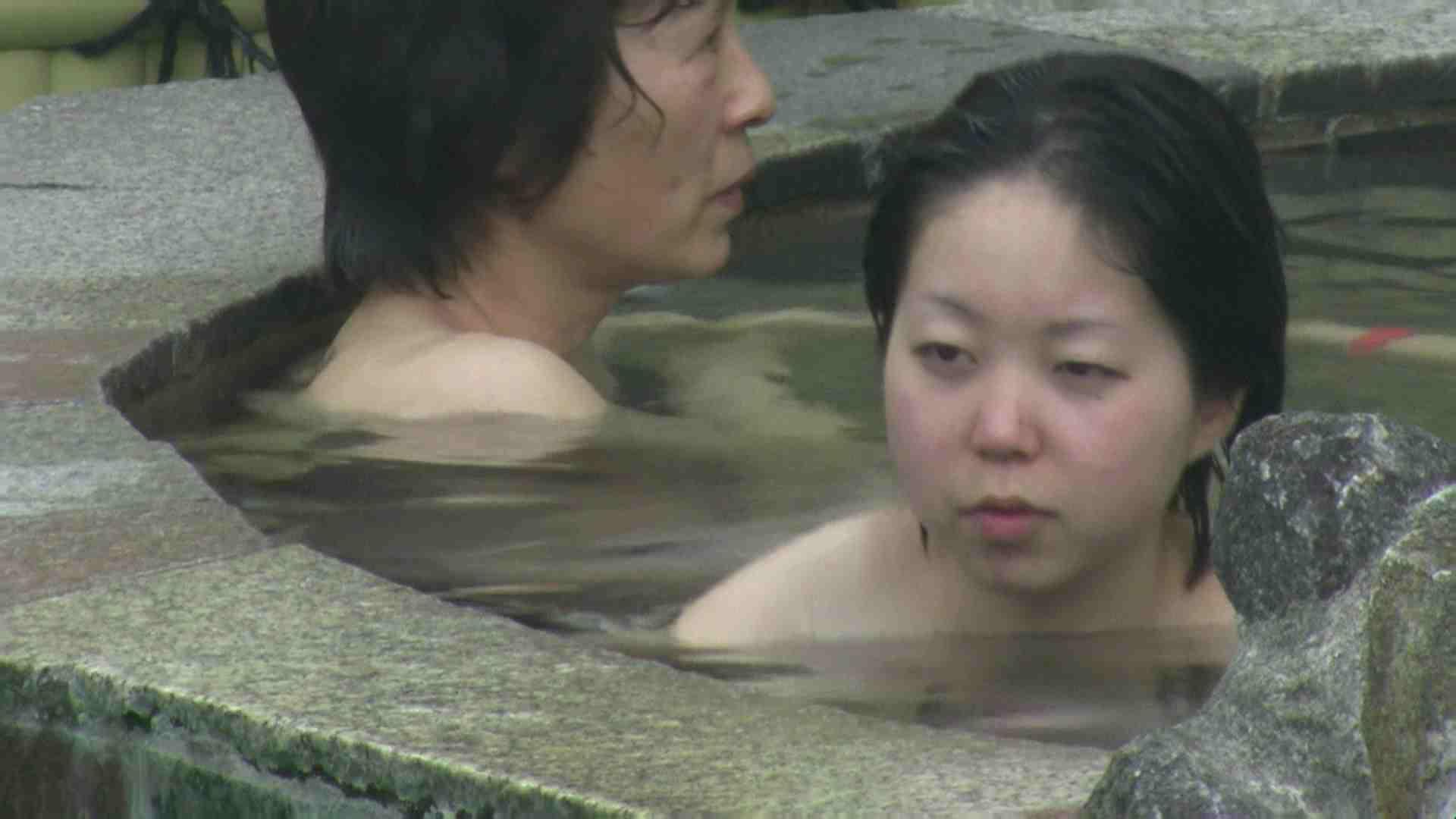 Aquaな露天風呂Vol.06【VIP】 盗撮  113PICs 39