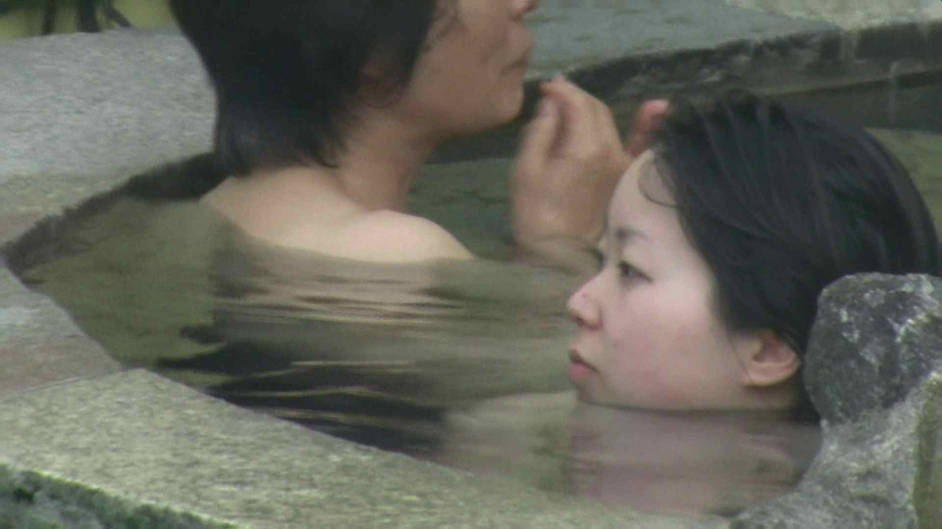 Aquaな露天風呂Vol.06【VIP】 盗撮 | OLエロ画像  113PICs 40