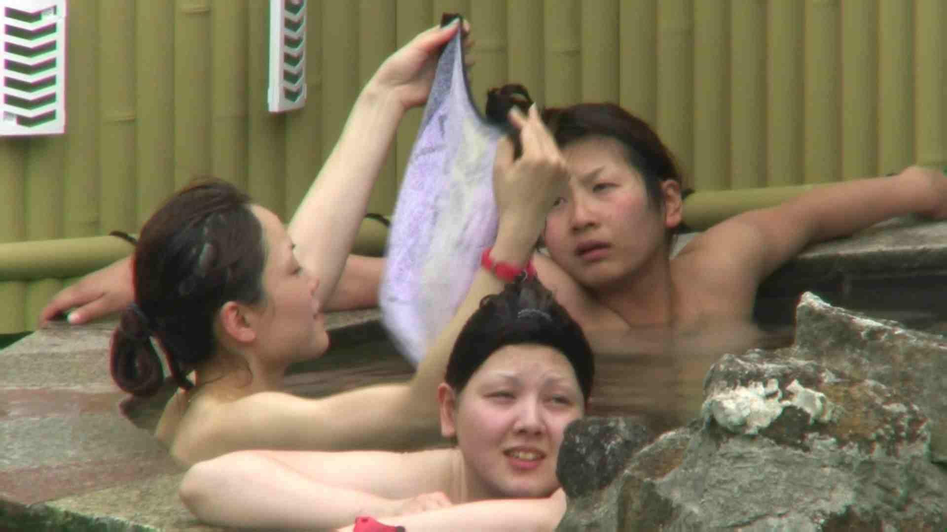 Aquaな露天風呂Vol.66【VIP限定】 OLエロ画像 覗きオメコ動画キャプチャ 74PICs 20