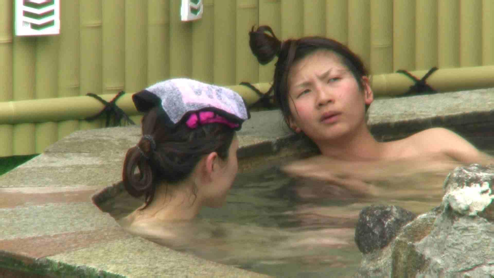 Aquaな露天風呂Vol.66【VIP限定】 OLエロ画像 覗きオメコ動画キャプチャ 74PICs 47