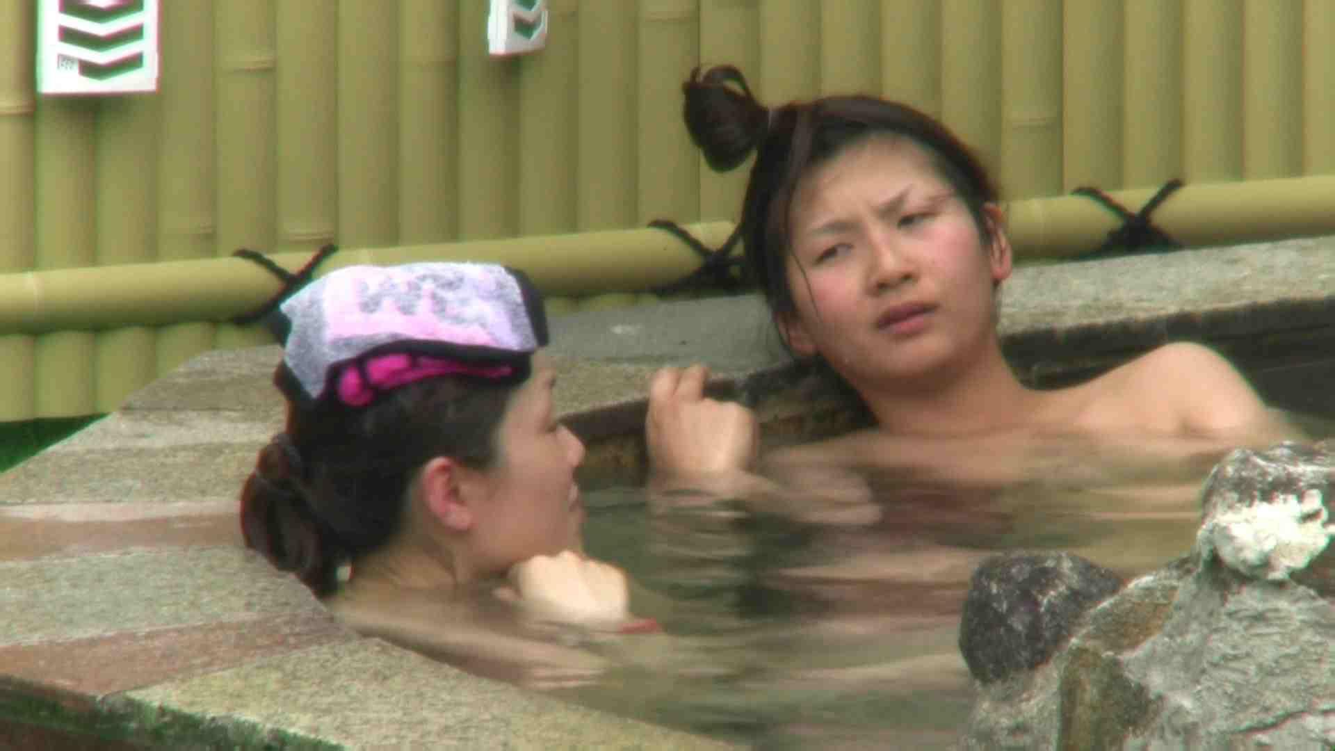 Aquaな露天風呂Vol.66【VIP限定】 OLエロ画像 覗きオメコ動画キャプチャ 74PICs 50