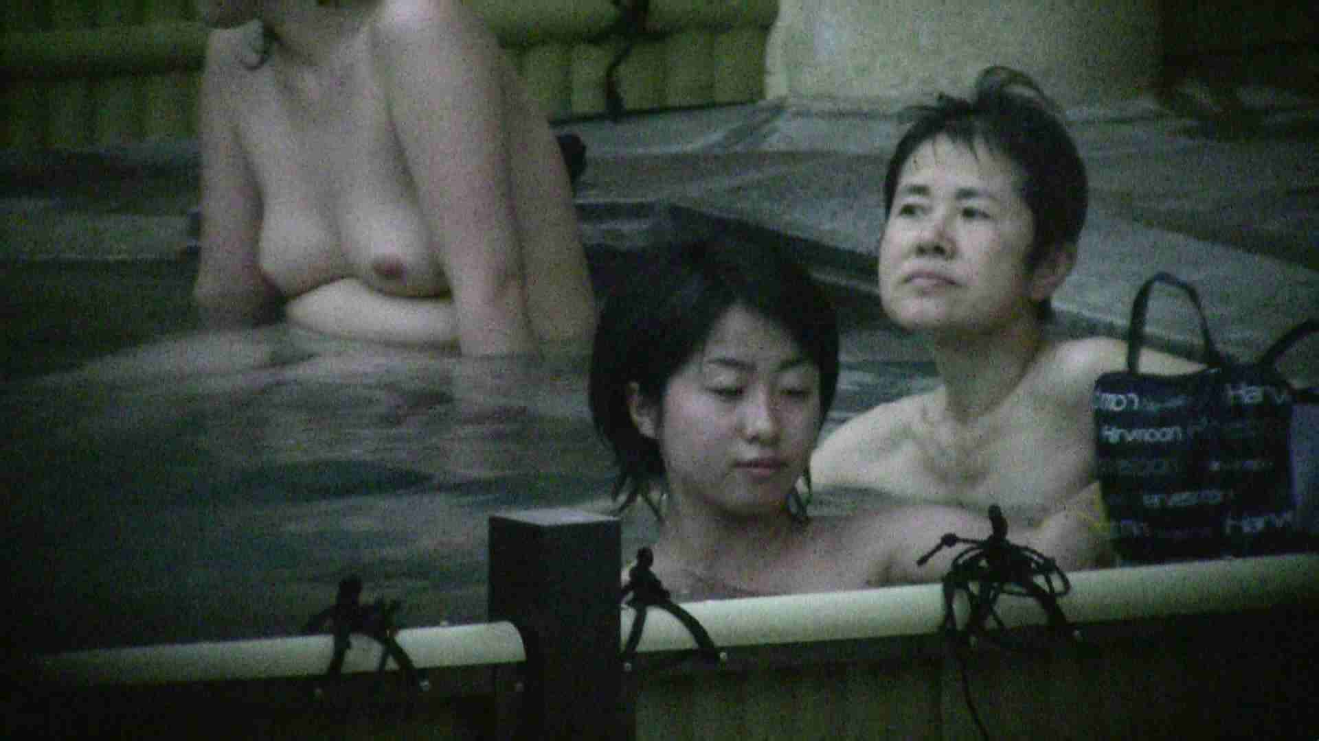 Aquaな露天風呂Vol.112 盗撮 AV無料動画キャプチャ 26PICs 2