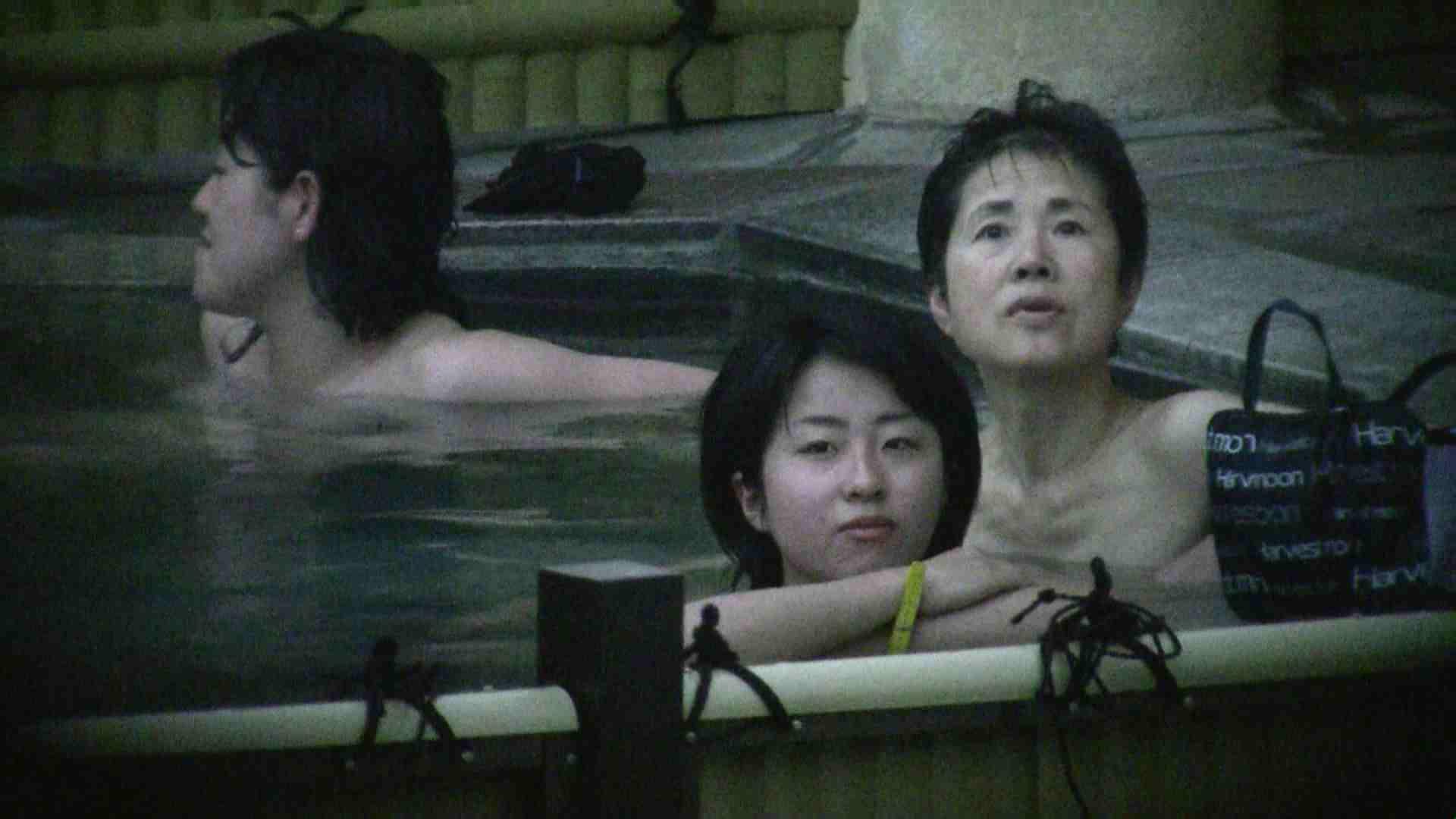 Aquaな露天風呂Vol.112 盗撮 AV無料動画キャプチャ 26PICs 11