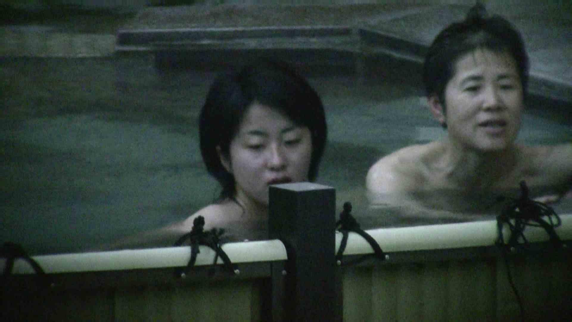 Aquaな露天風呂Vol.112 OLエロ画像  26PICs 15