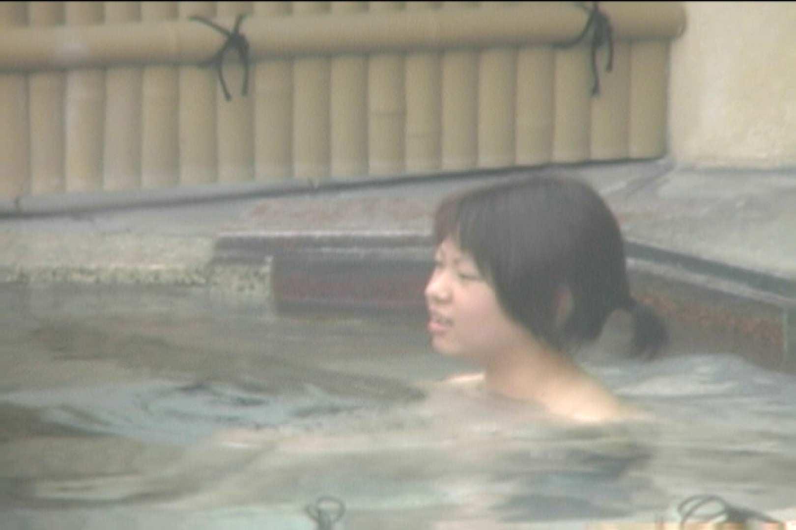 Aquaな露天風呂Vol.141 盗撮   OLエロ画像  22PICs 10